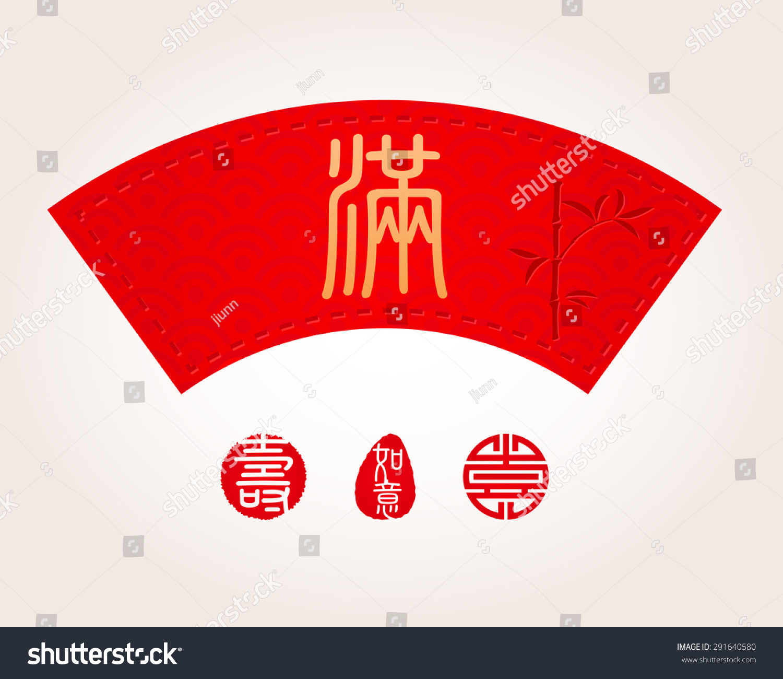 Card design chinese new year chinese stock vector 291640580 card design chinese new year chinese stock vector 291640580 shutterstock buycottarizona