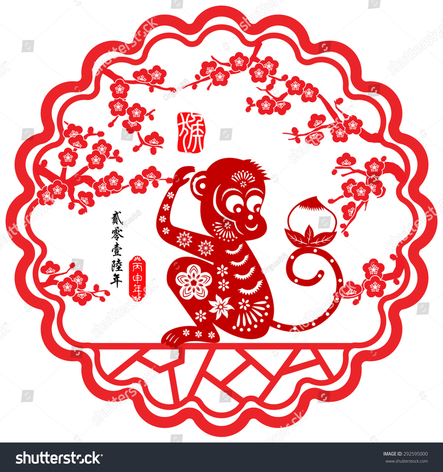 stock-vector--lunar-new-year-greeting-card-chinese-year-of-monkey-by ...