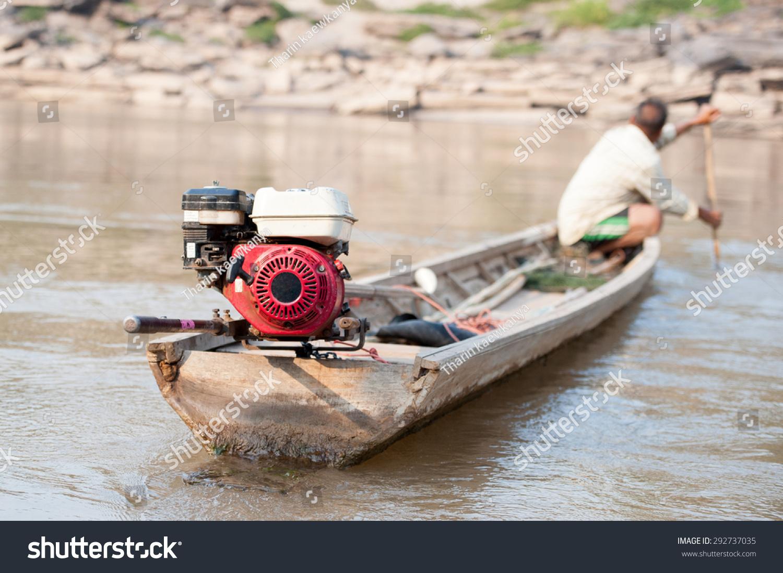 Motor small propeller fishing boat stock photo 292737035 for Small fishing boats with motor