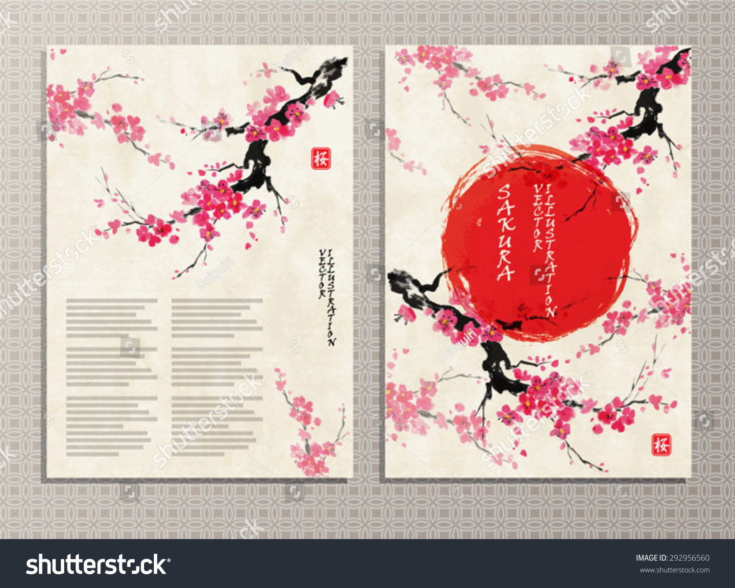 Vertical banners with blossoming oriental cherry branch in traditional japanese sumi-e style on vintage watercolor background Hieroglyph sakura