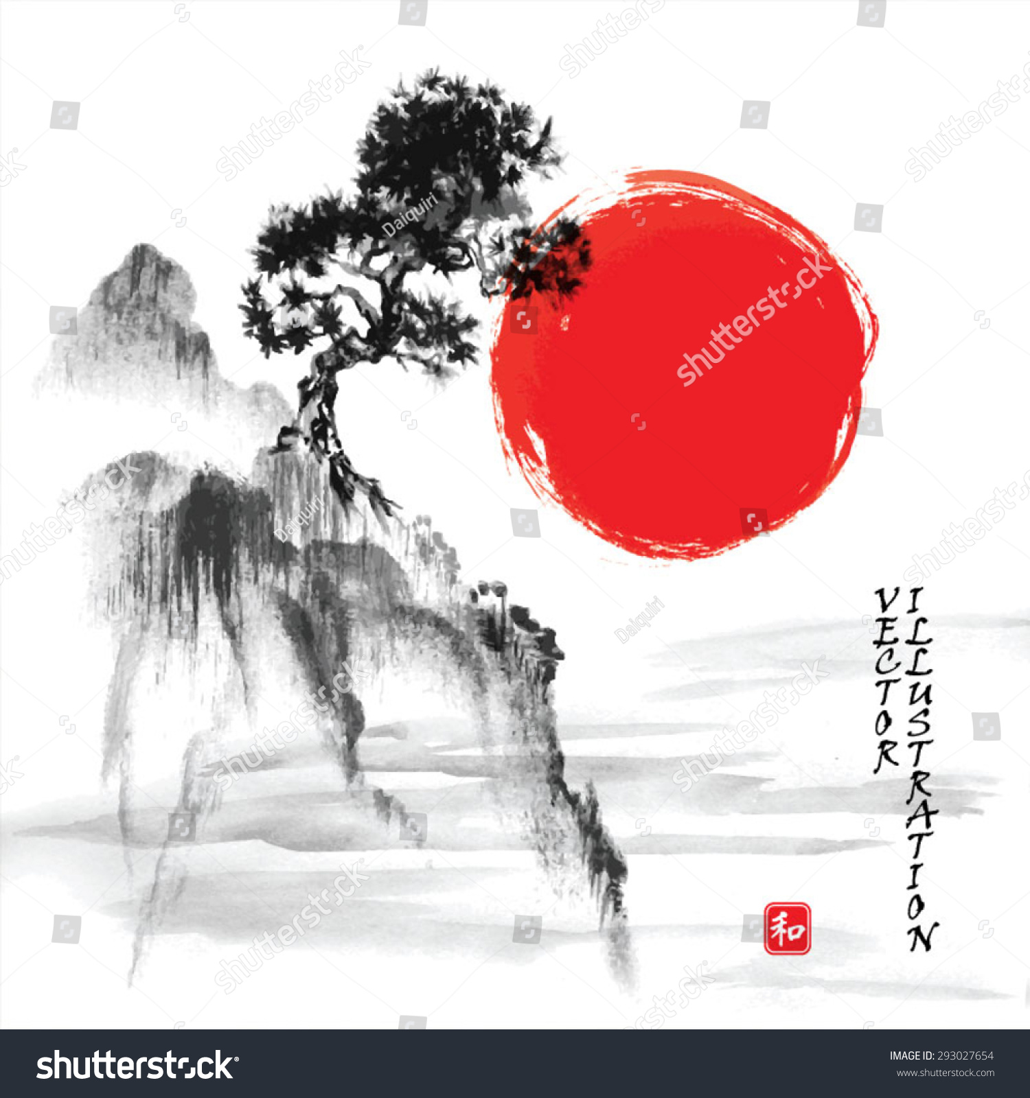 mountain pine asian dating website Pattern cd by atelier design $39  koi and pine branches sea at province torii  mountain pine winter pine river bridge : village in snow.