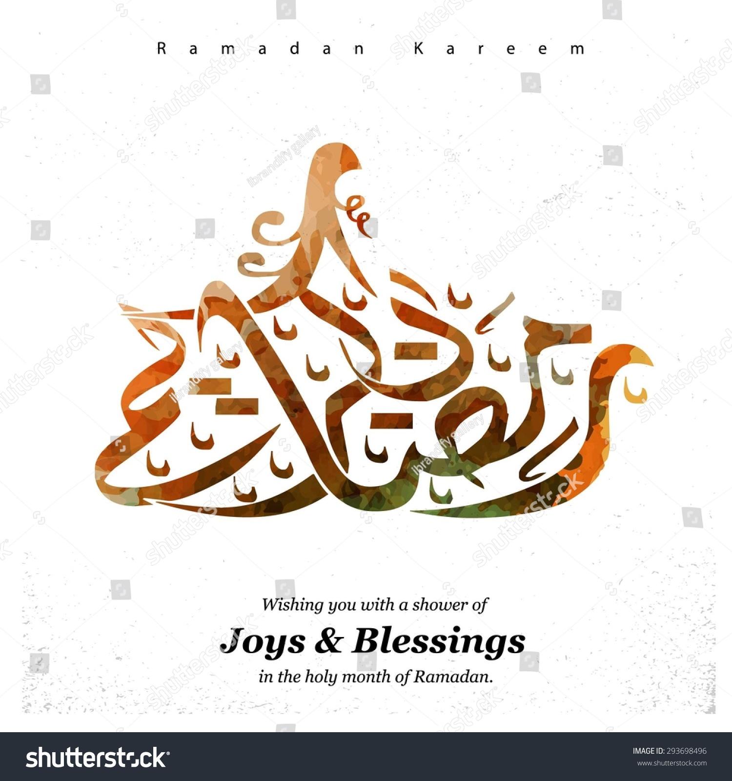 Colorful Arabic Greeting Word Ramadan Kareem Calligraphy