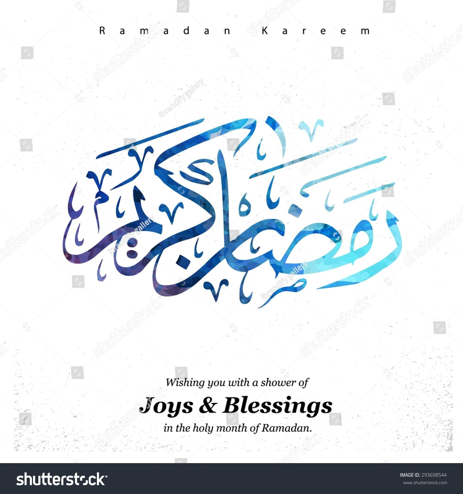 Colorful Arabic Greeting Word Ramadan Kareem Stock Vector Royalty