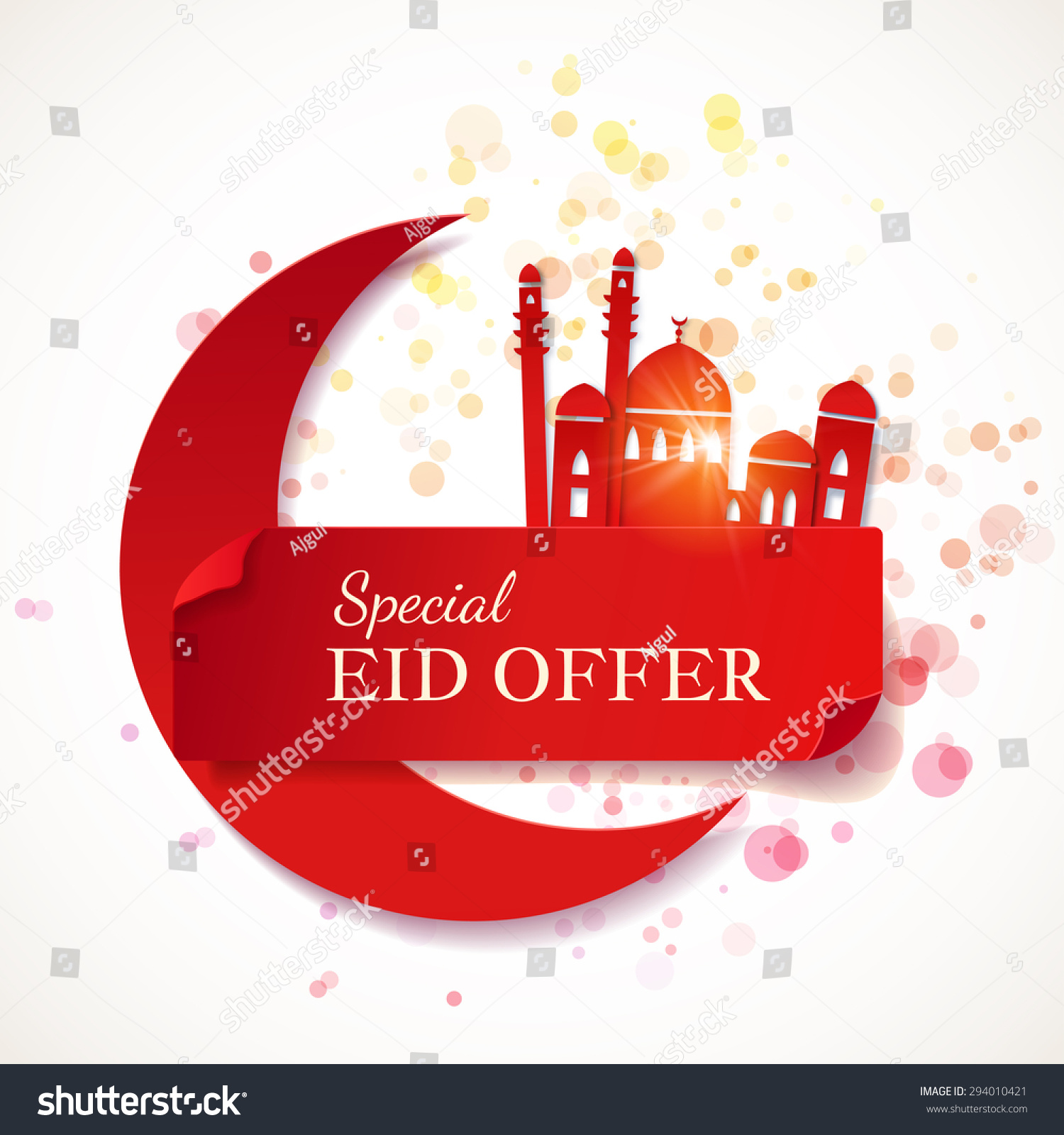 special eid offer eid mubarak banner stock vector  special eid offer eid mubarak banner poster flyer or banner paper