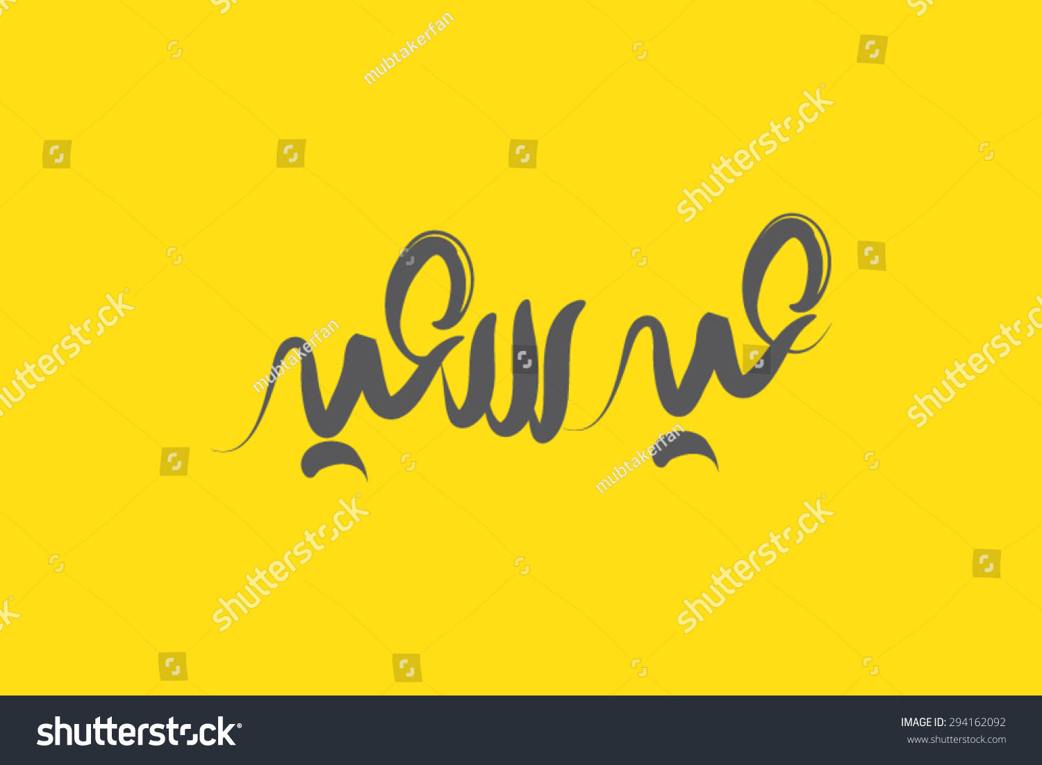 Umrah Banner: Eid Mubarak Happy New Year Stock Vector 294162092