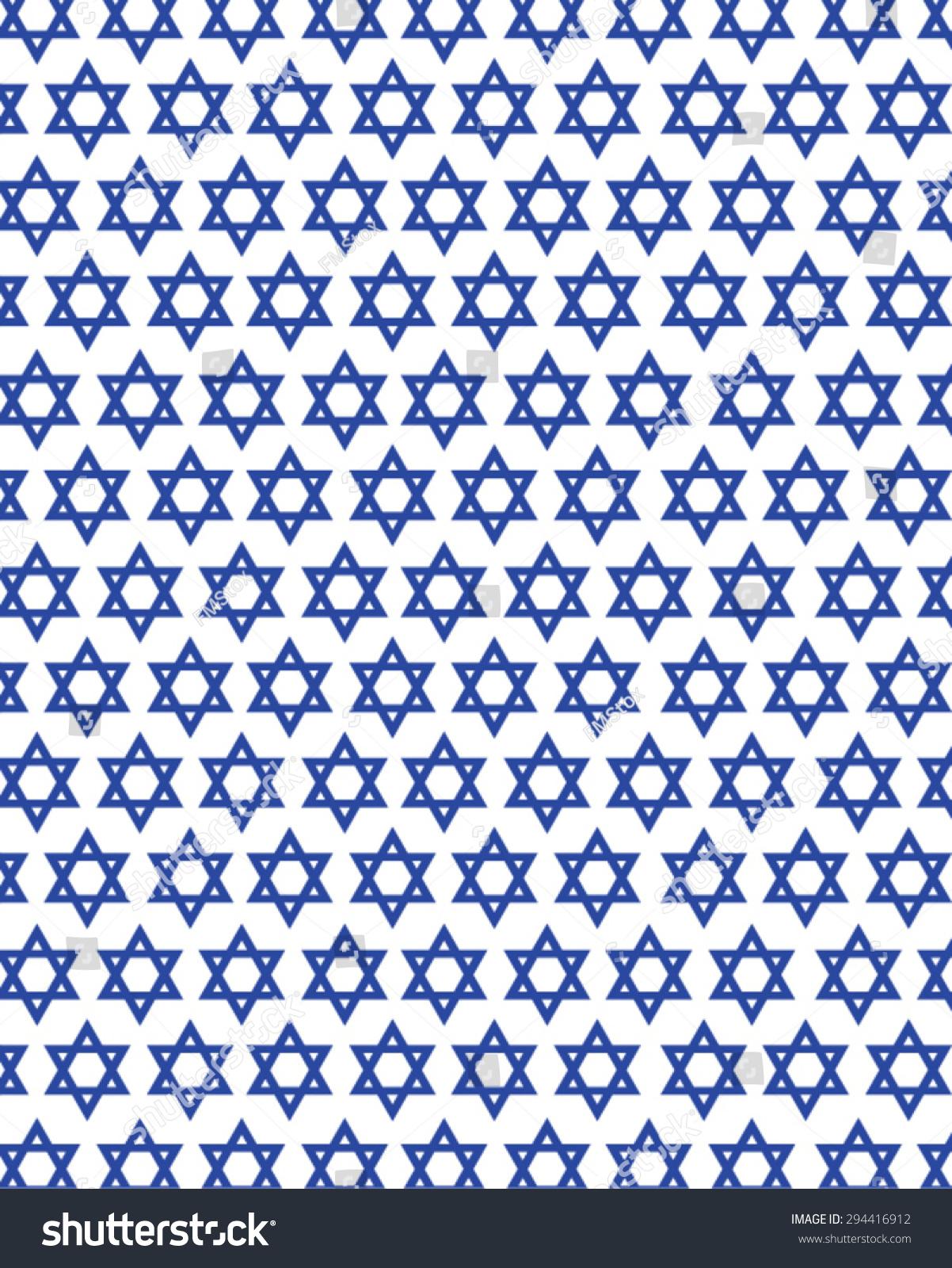 Jewish Star of David Wallpaper - Vector.