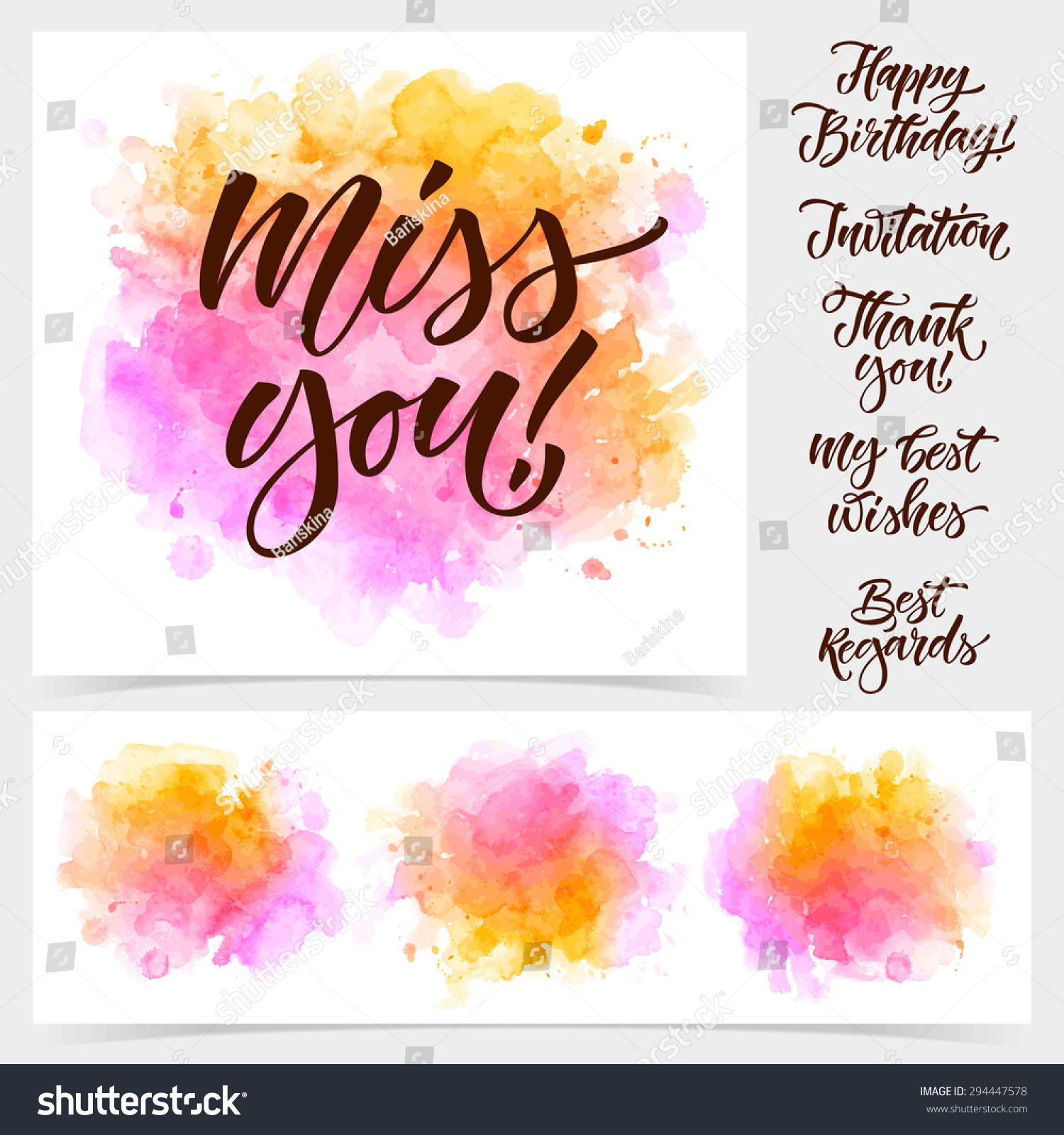 Vector calligraphy on watercolor stain background stock