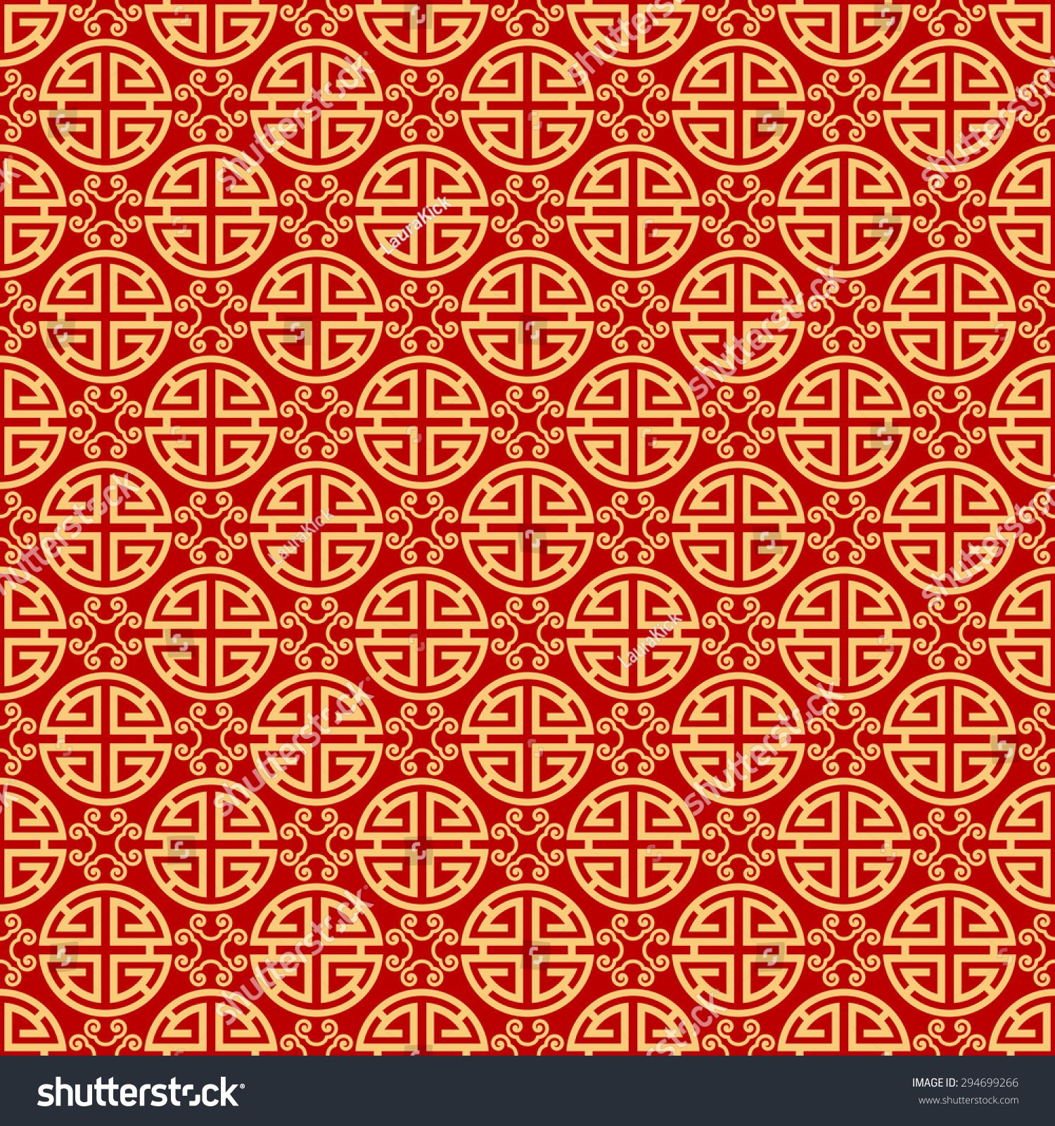 Seamless Chinese Pattern Lucky Symbols Ruyi Stock Vector Royalty