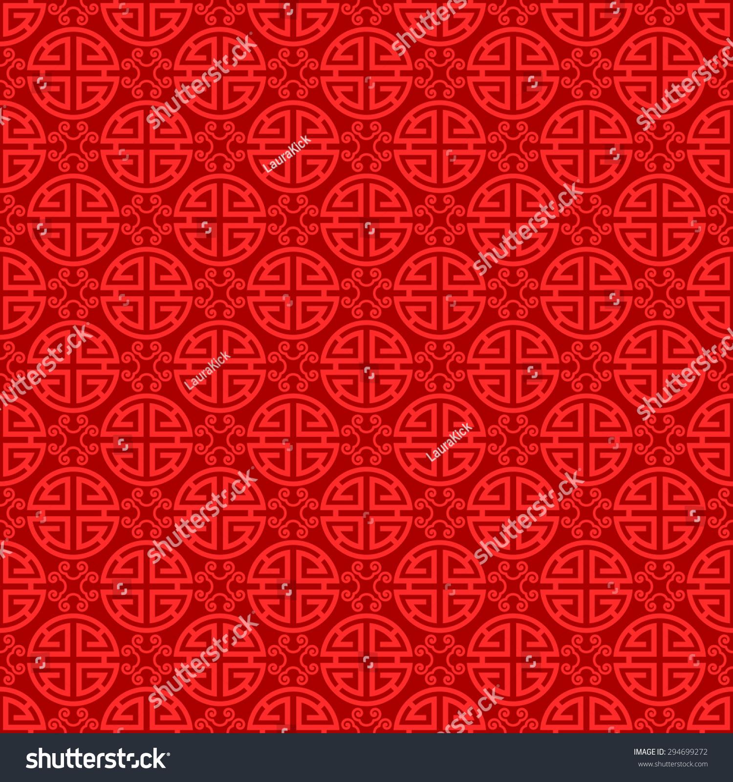 Seamless Chinese Pattern Lucky Symbols Ruyi Stock Vector
