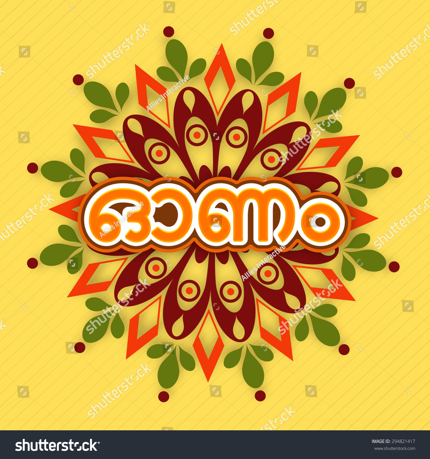 Greeting Card Design Stylish Text Onam Stock Vector Royalty Free