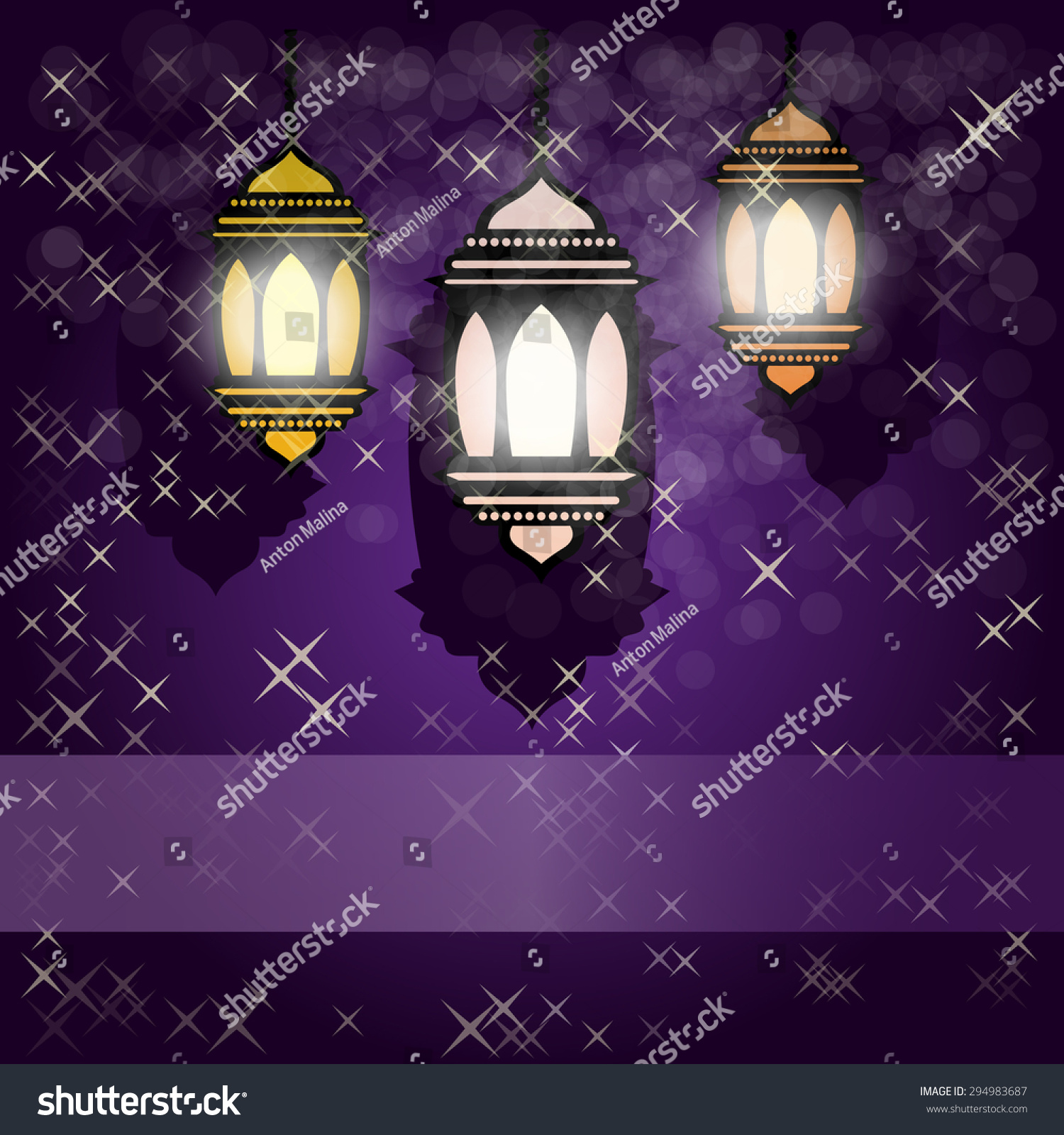 Background Shiny Lanterns Eid Mubarak Ramadan Stock Vector Royalty