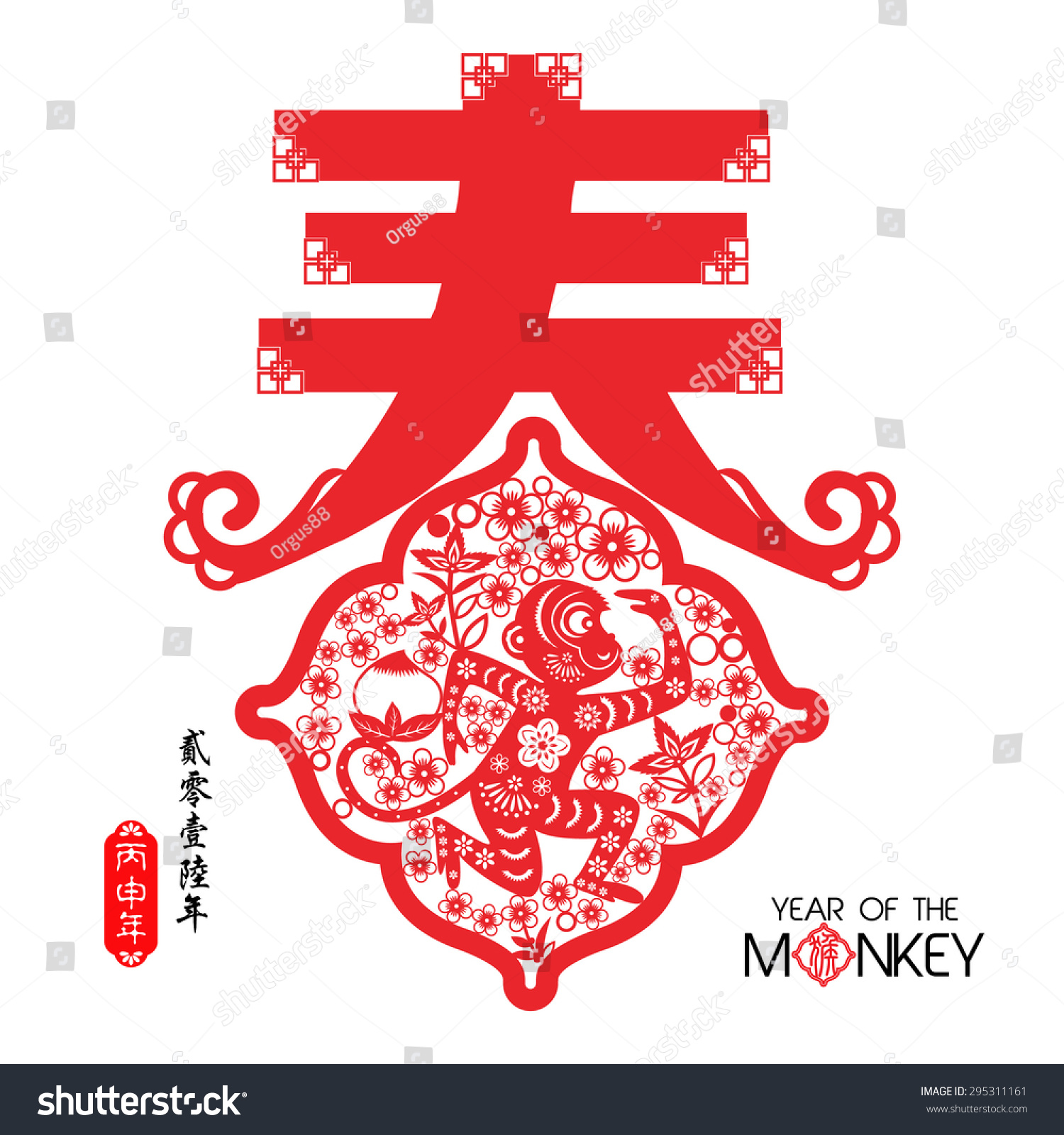Chinese Year Monkey Made By Traditional Stock Vector 295311161 ...