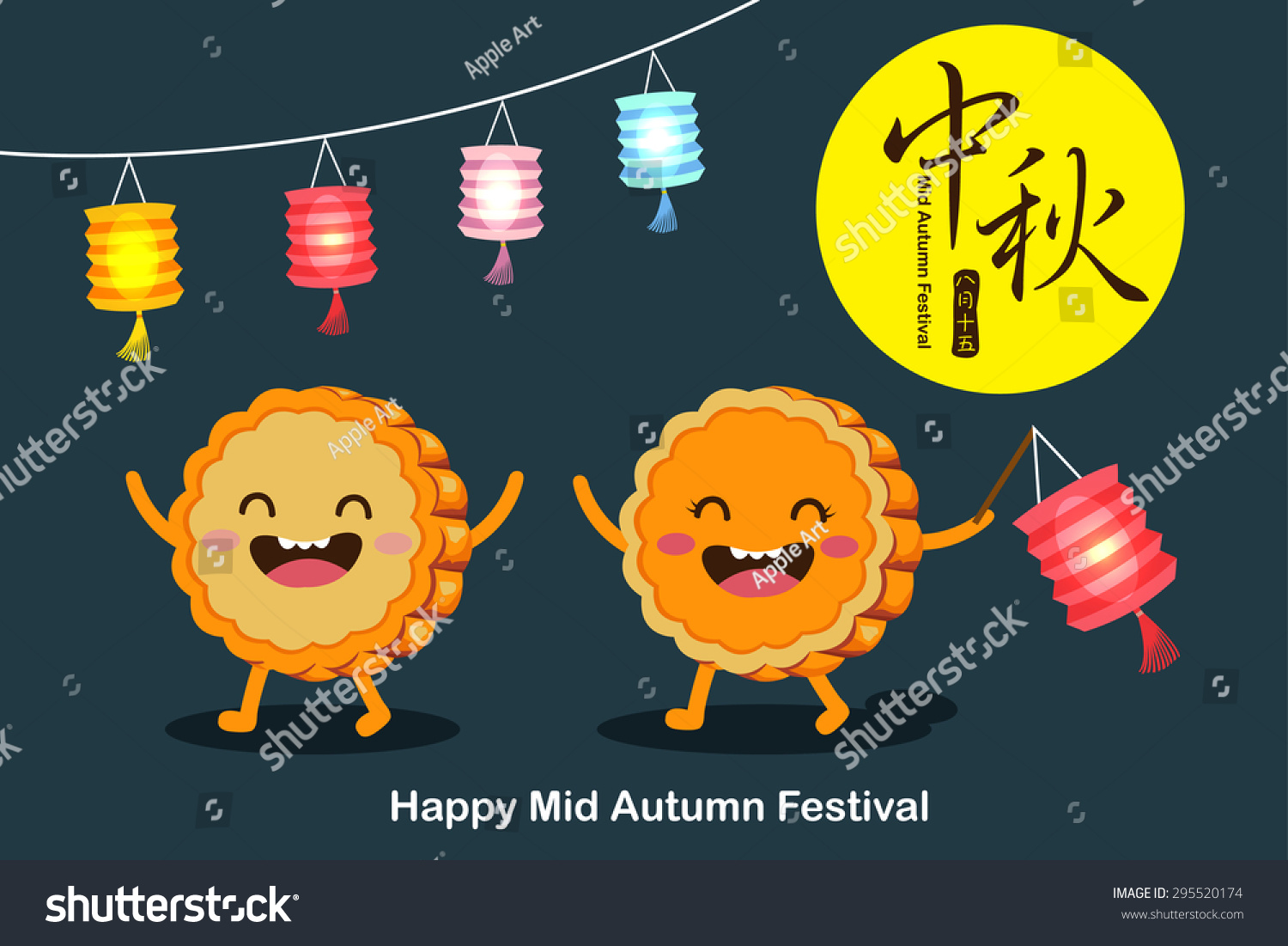Angry Birds Playing Card Deck And Vector Characters: Vector Mooncakes Cartoon Character Mid Autumn Stock Vector