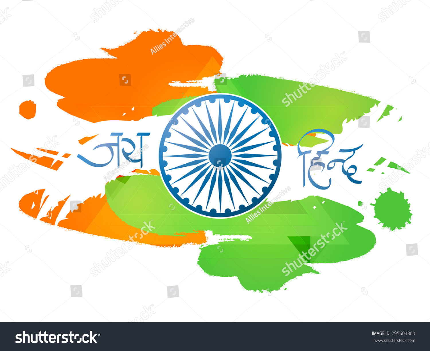Colors website ashoka - Shiny National Flag Colors With Ashoka Wheel And Hindi Text Jai Hind Victory To India