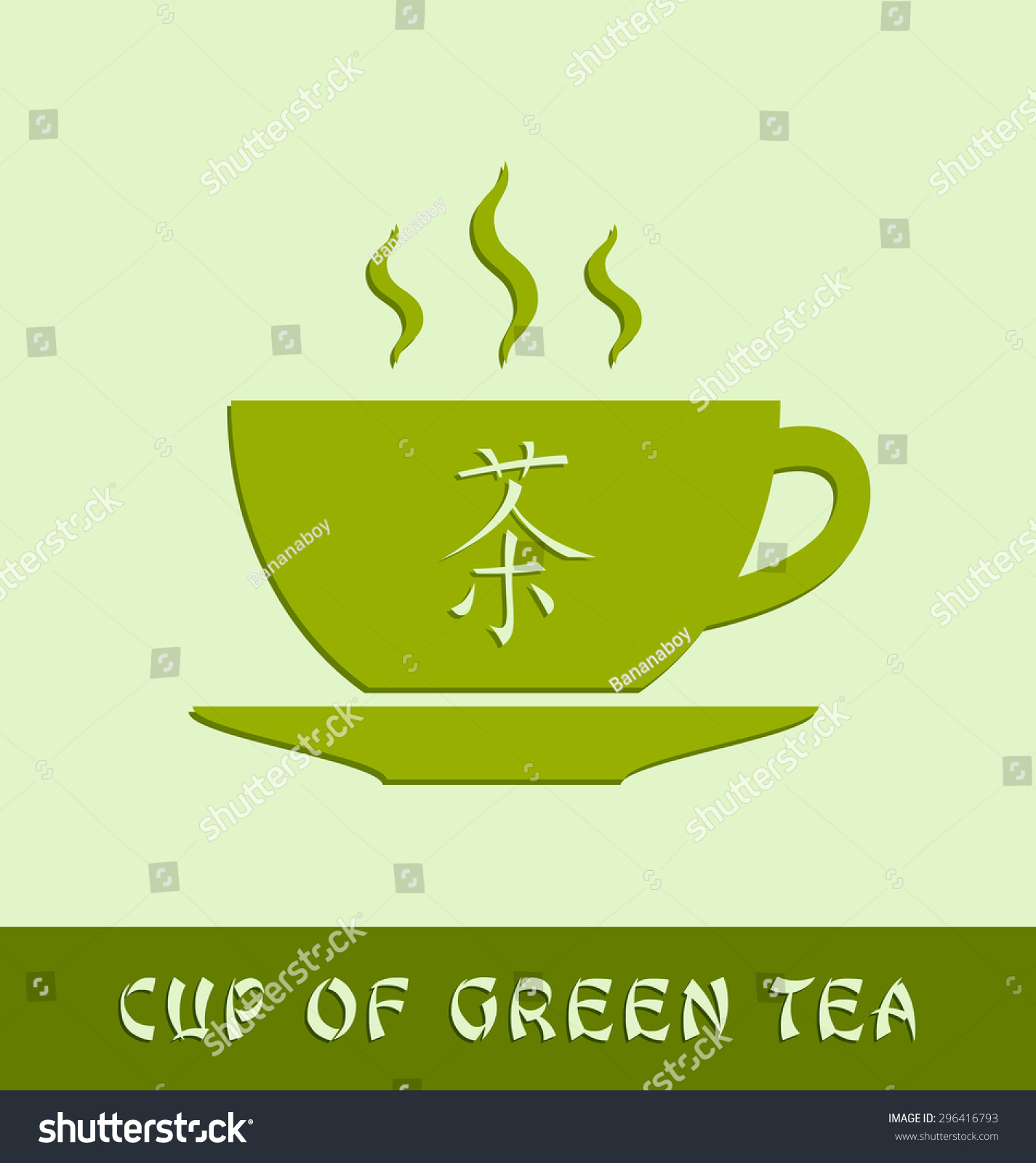 Cup Green Tea Chinese Symbol That Stock Vector Royalty Free