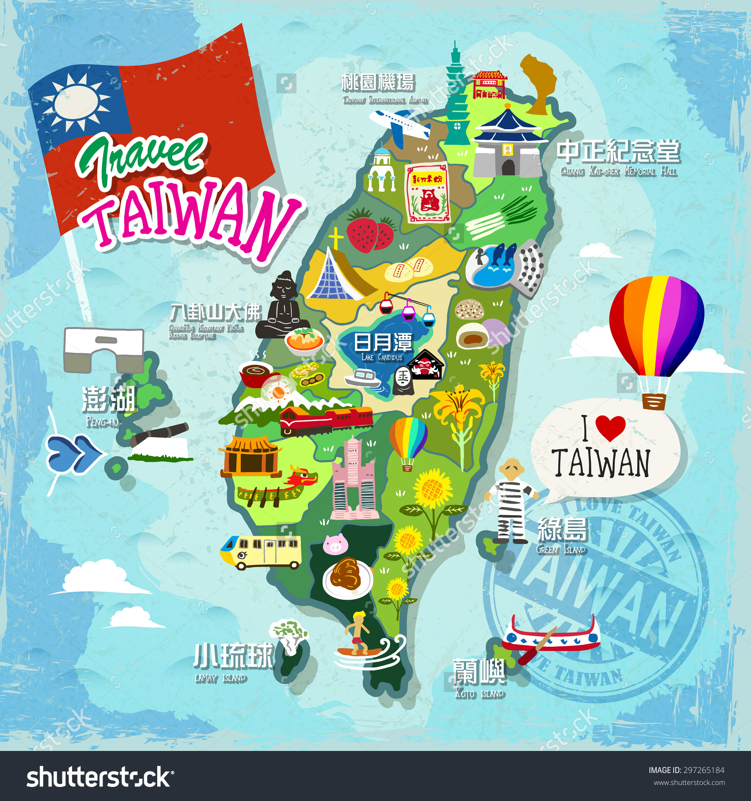 Travel Concept Taiwan Colorful Hand Drawn Vector 297265184 – Taiwan Tourist Attractions Map