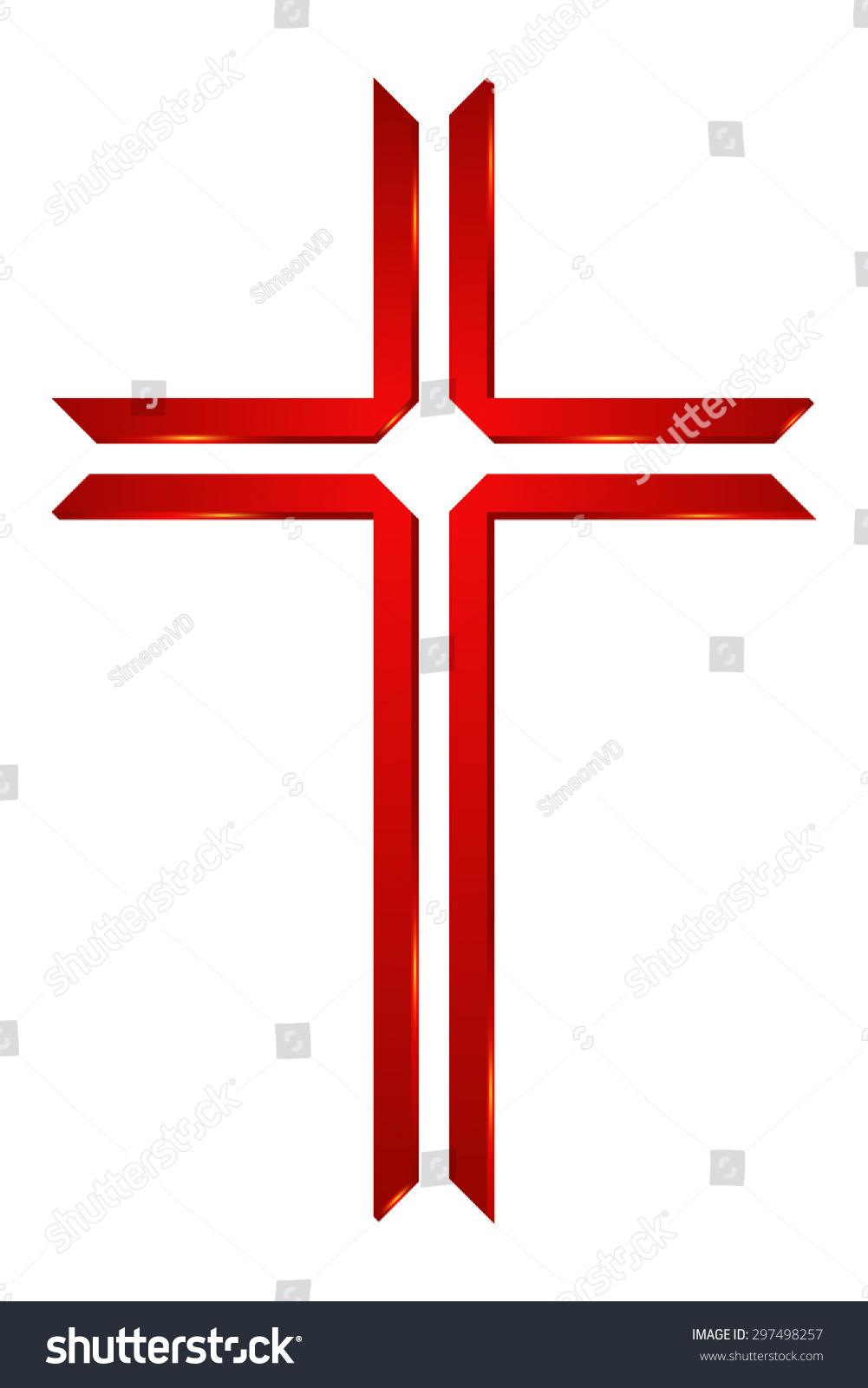 Logo Church Cross Logo Symbol Christianity Stock Vector 297498257