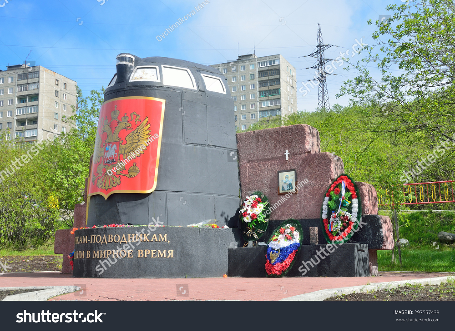the causes of the sunken russian nuclear submarine kursk Kursk submarine tragedy january two years after the kursk submarine disaster left 118 russian the ambitious engineering operation to raise the sunken.