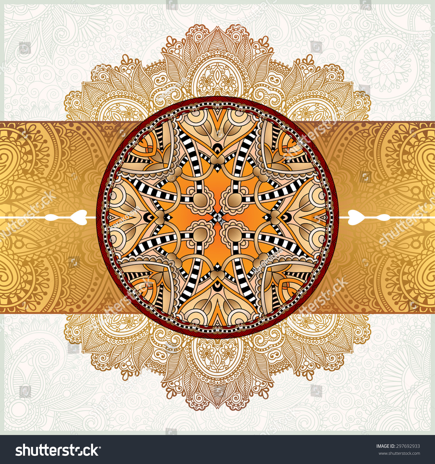Happy Rakhi Greeting Card Indian Holiday Stock Vector 297692933