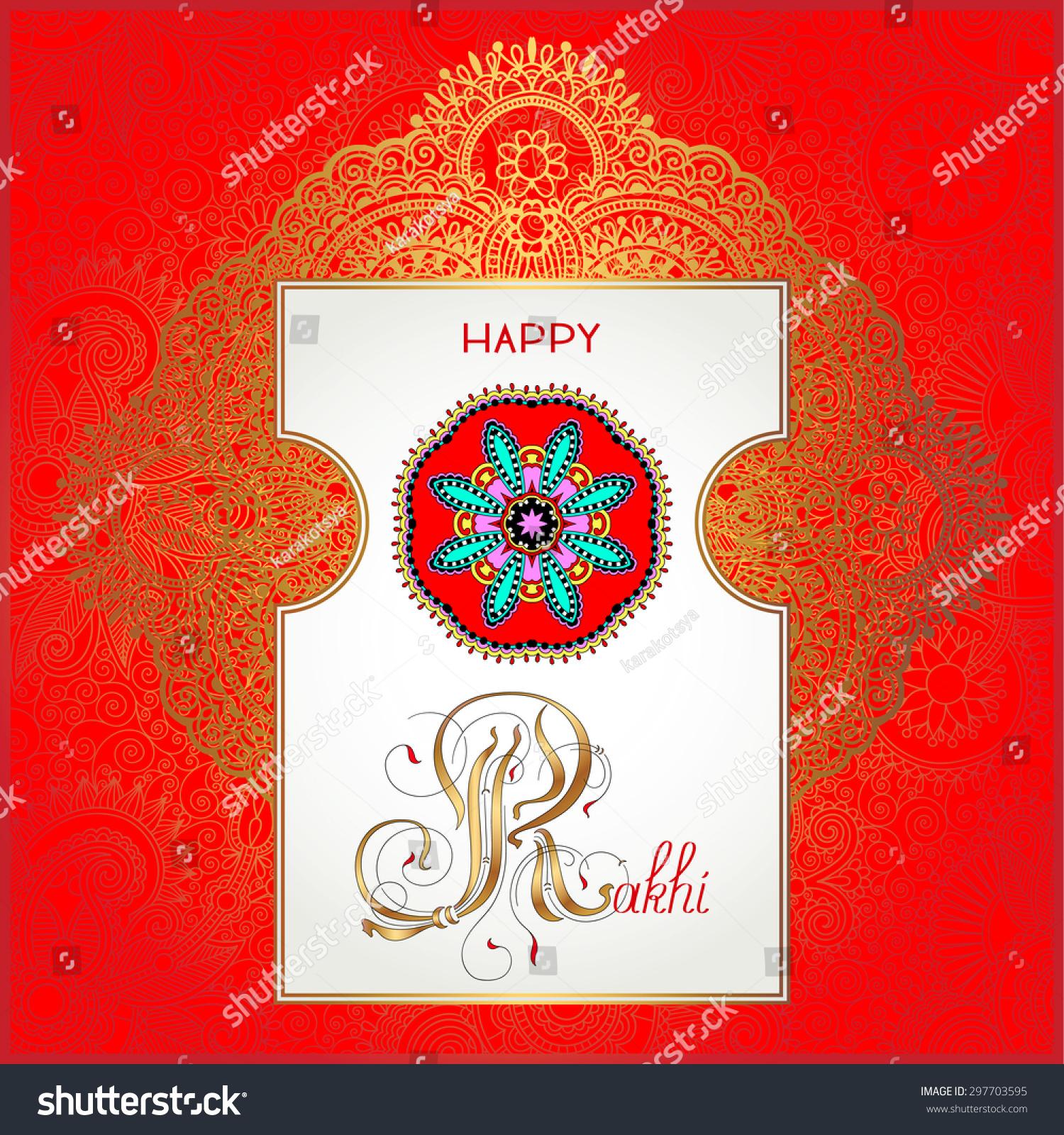 Red happy rakhi greeting card indian stock vector 297703595 red happy rakhi greeting card for indian holiday raksha bandhan with original ornamental bangle on floral kristyandbryce Choice Image