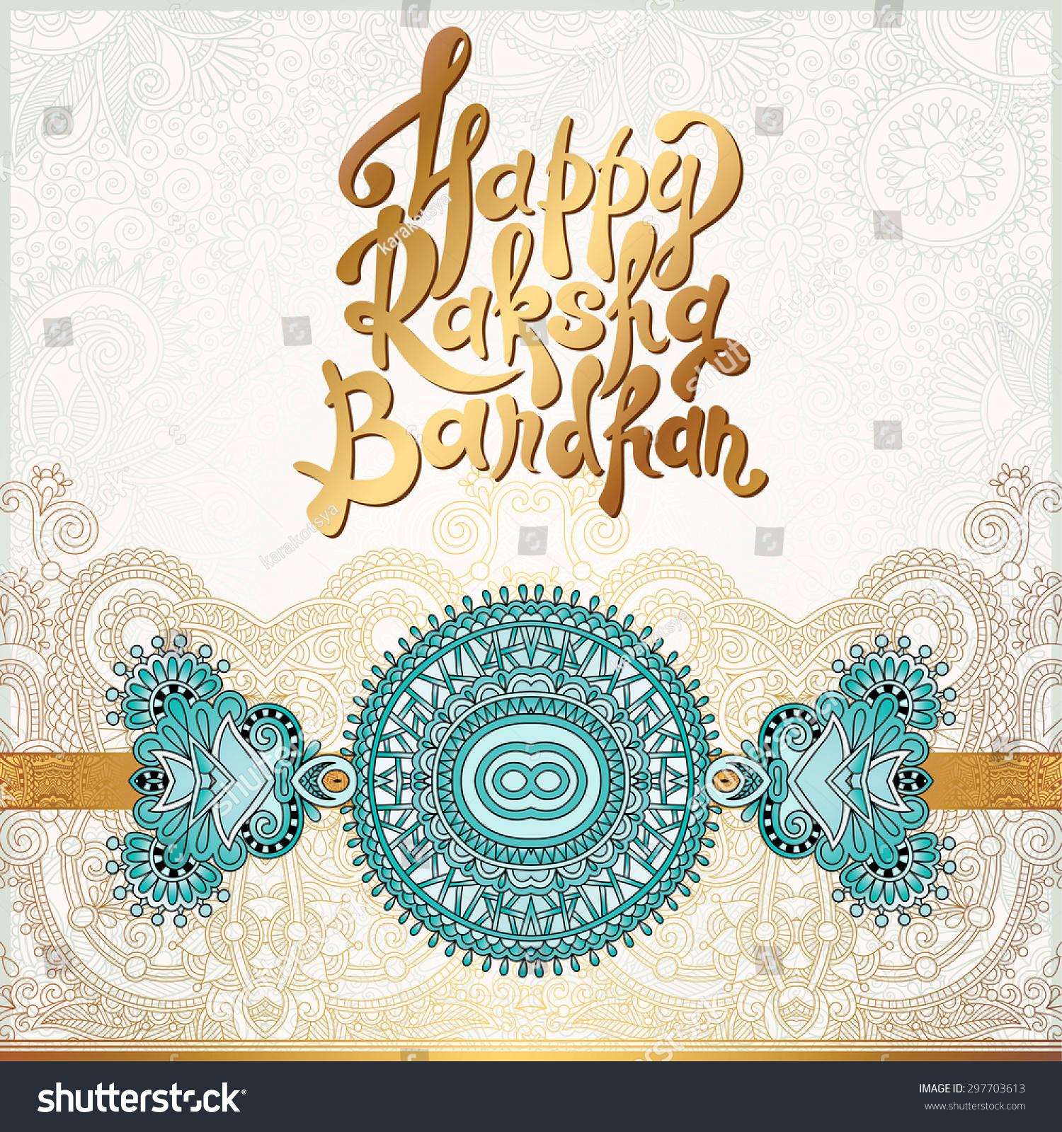 Happy rakhi greeting card indian holiday stock vector 297703613 happy rakhi greeting card for indian holiday raksha bandhan with original ornamental bangle on floral light kristyandbryce Choice Image