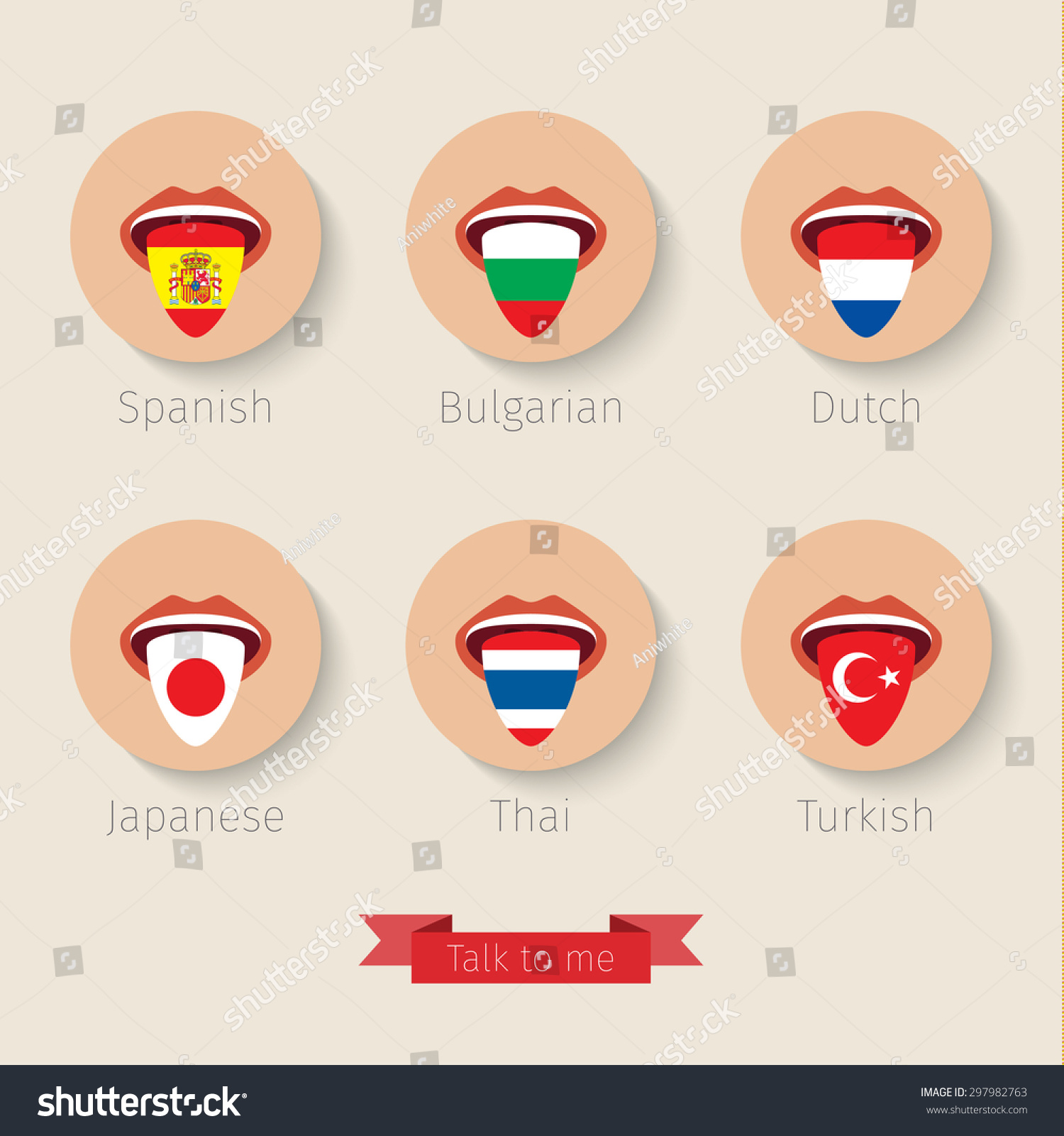 Concept Learning Languages Traveling Open Mouth Stock Vector ...
