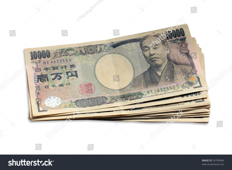 Bundle of japanese yen notes