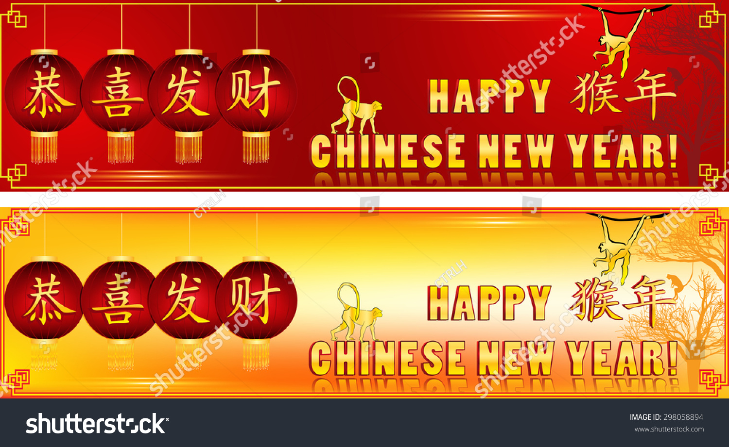 essay chinese new year festival Free and custom essays at essaypediacom take a look at written paper - sample informative outline - chinese new year.