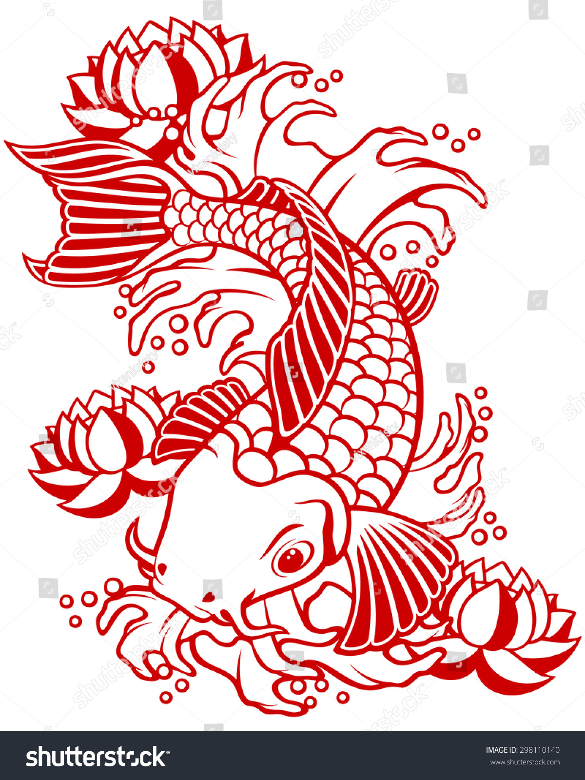 Koi Fish Vector Illustration Stock Vector 298110140 - Shutterstock