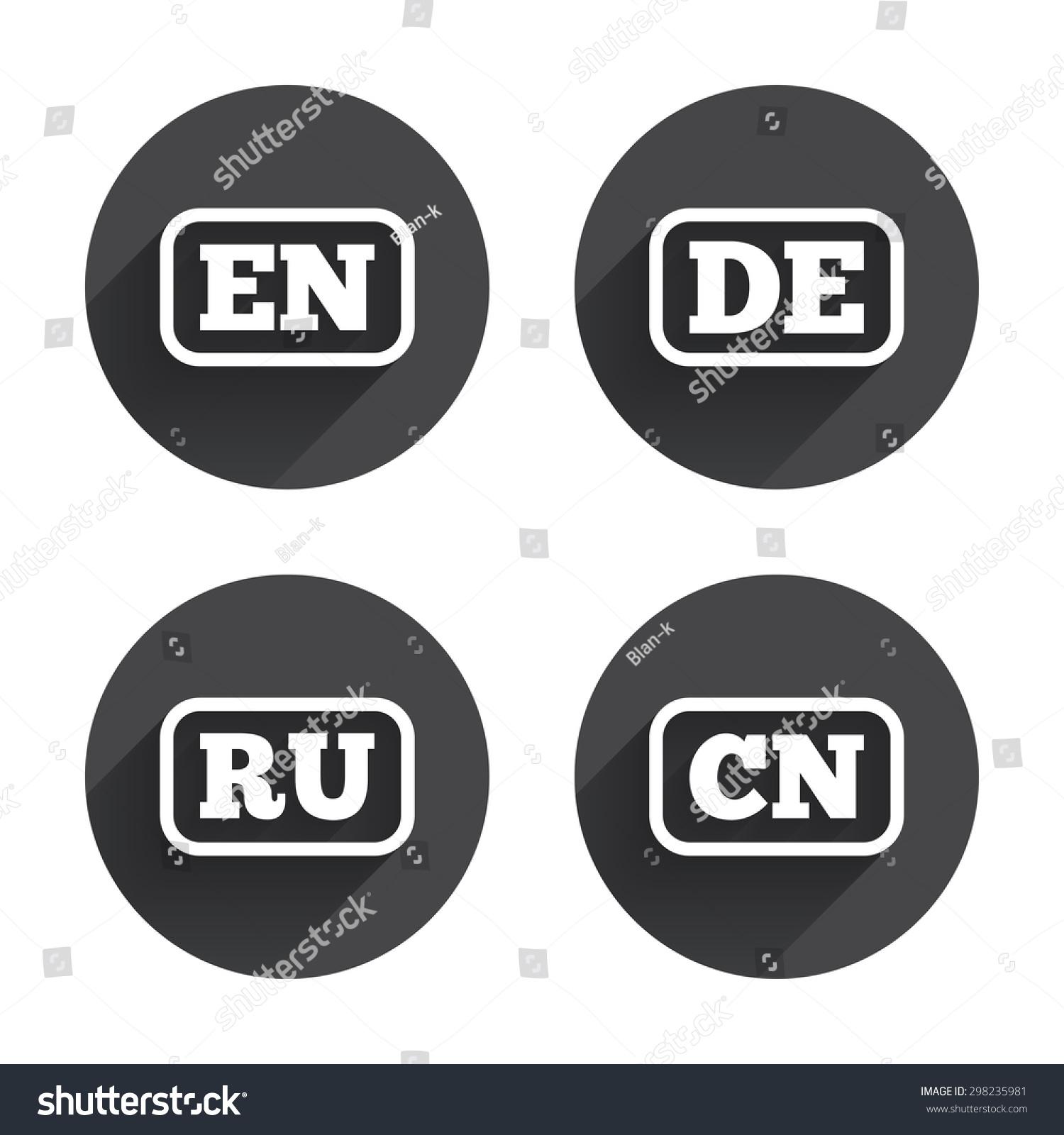 Language Icons En De Ru Cn Stock Vector Royalty Free 298235981