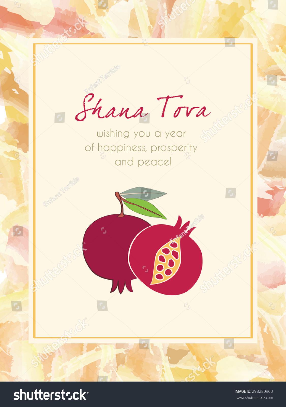 Pomegranate Greeting Card Design Template Jewish Stock Vector