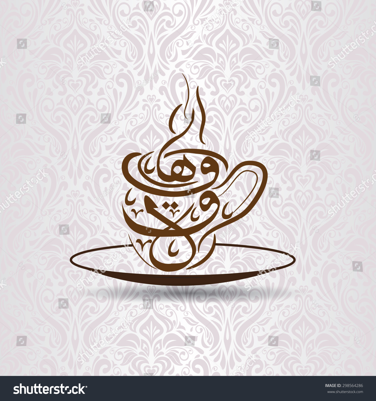 Coffee logo arab background arabic calligraphy stock