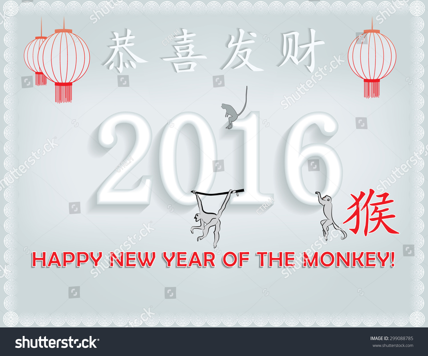 Greeting Card Chinese New Year Monkey Stock Vector Royalty Free