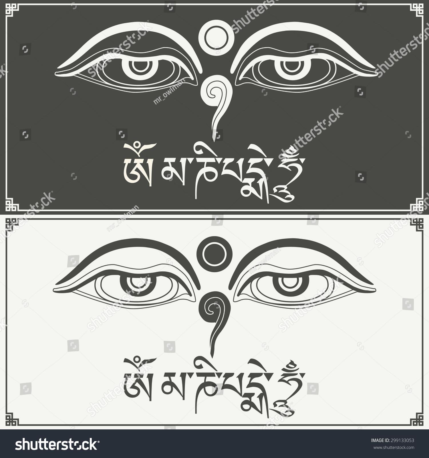 Royalty free eyes of buddha with mantra om mani 299133053 stock eyes of buddha with mantra om mani padme hum buddhas eyes buddhist eyes symbol wisdom and enlightenment nepaltibet stock photo biocorpaavc Images
