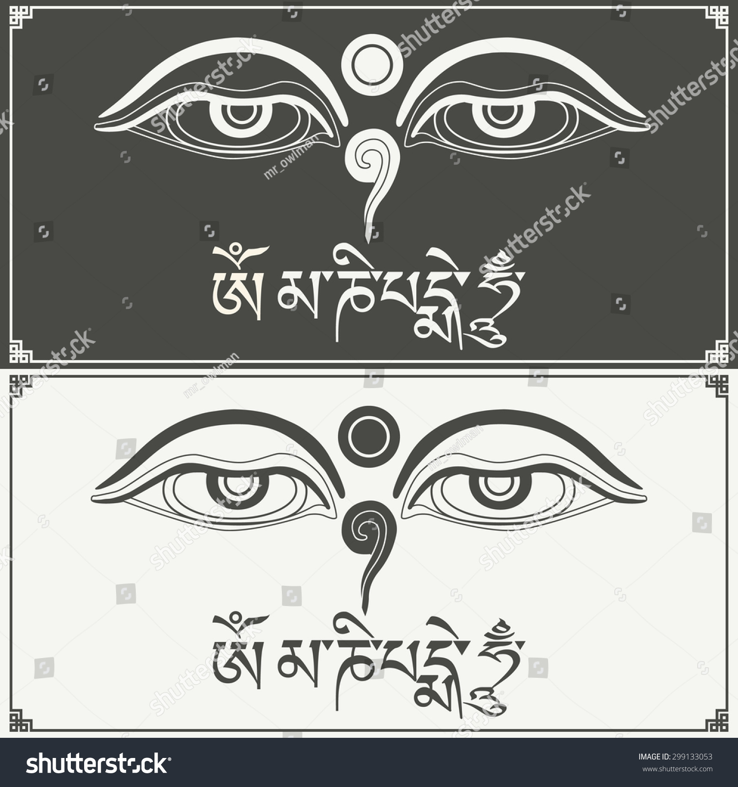 Eyes Buddha Mantra Om Mani Padme Stock Vector (Royalty Free