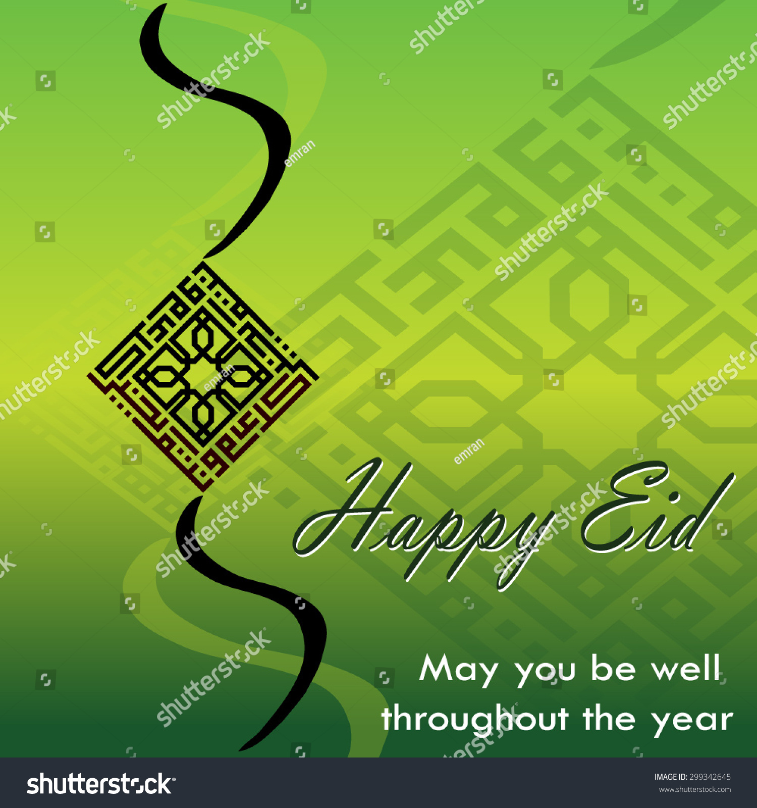 Eid greeting vector kufi square arabic stock vector 299342645 eid greeting vector in kufi square arabic calligraphy style translationmay you be well kristyandbryce Choice Image