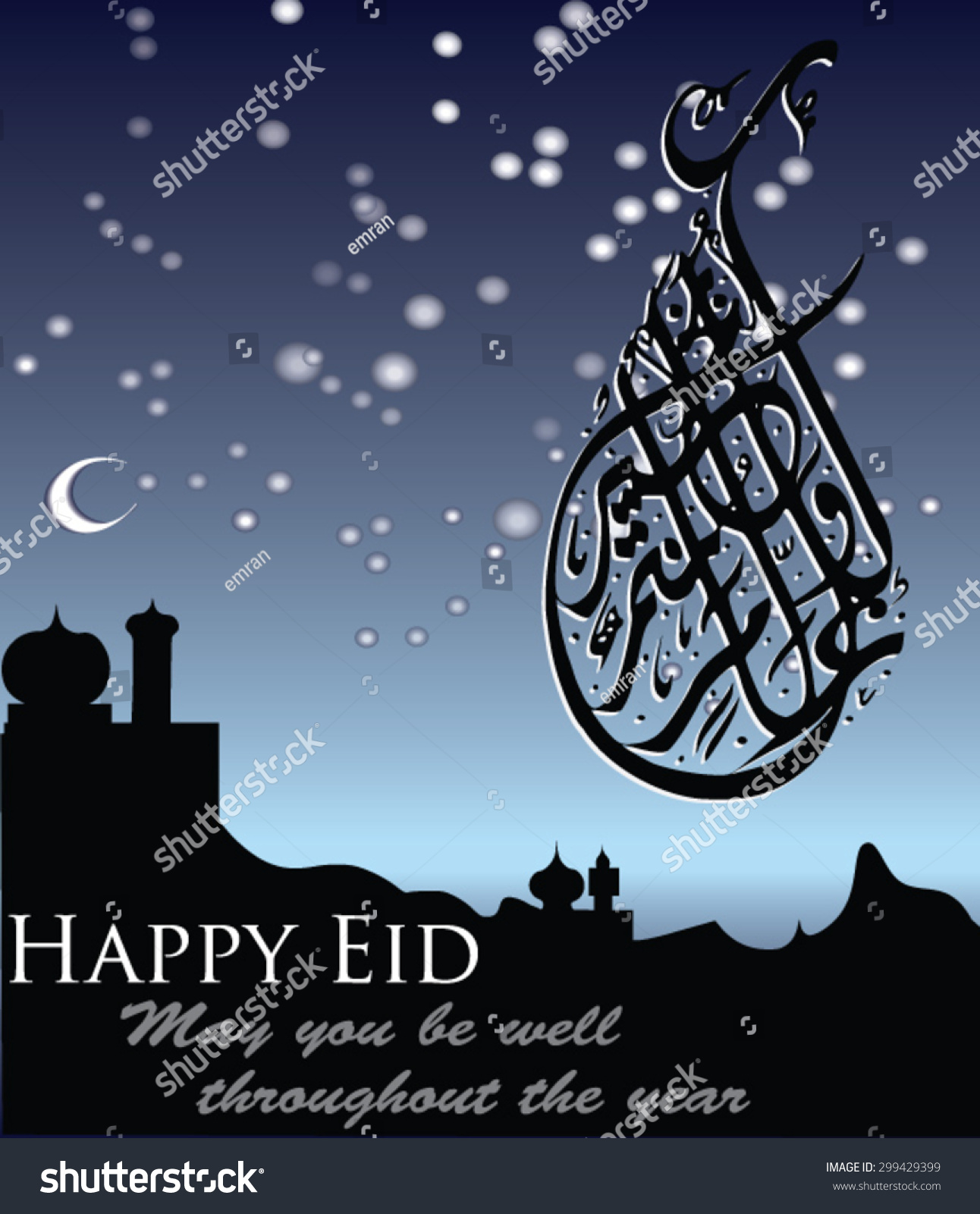 Eid greeting vector diwani jali arabic stock vector 299429399 eid greeting vector in diwani jali arabic calligraphy style translationmay you be well kristyandbryce Choice Image