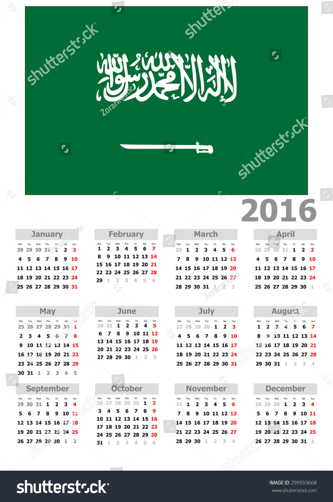 Calendar Ksa : Calendar saudi arabia country flag stock photo