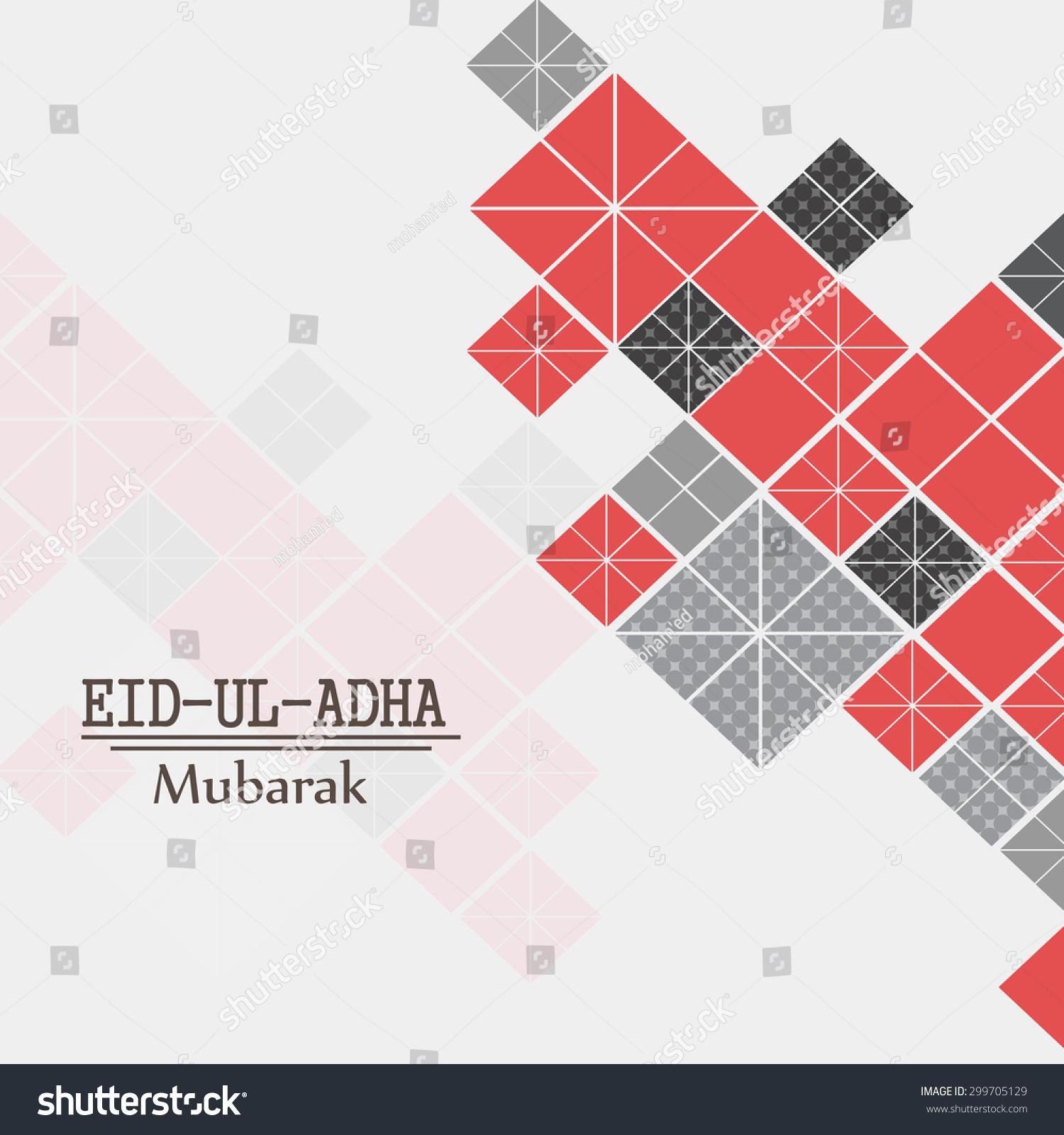 Eid Ul Adha Mubarak Vector Eid Greeting Stock Vector Royalty Free