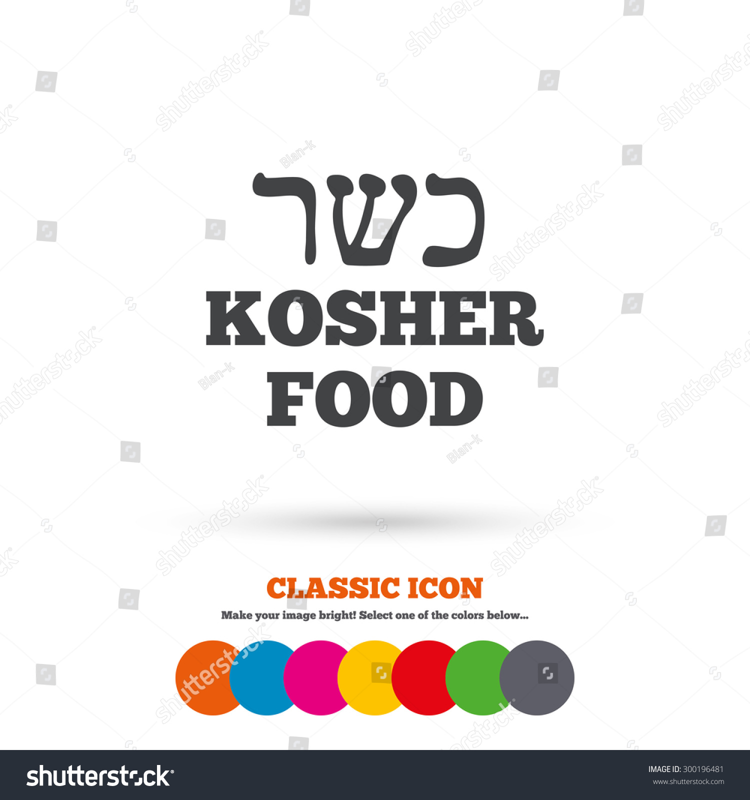 Kosher Food Product Sign Icon Natural Stock Vector 300196481 ...