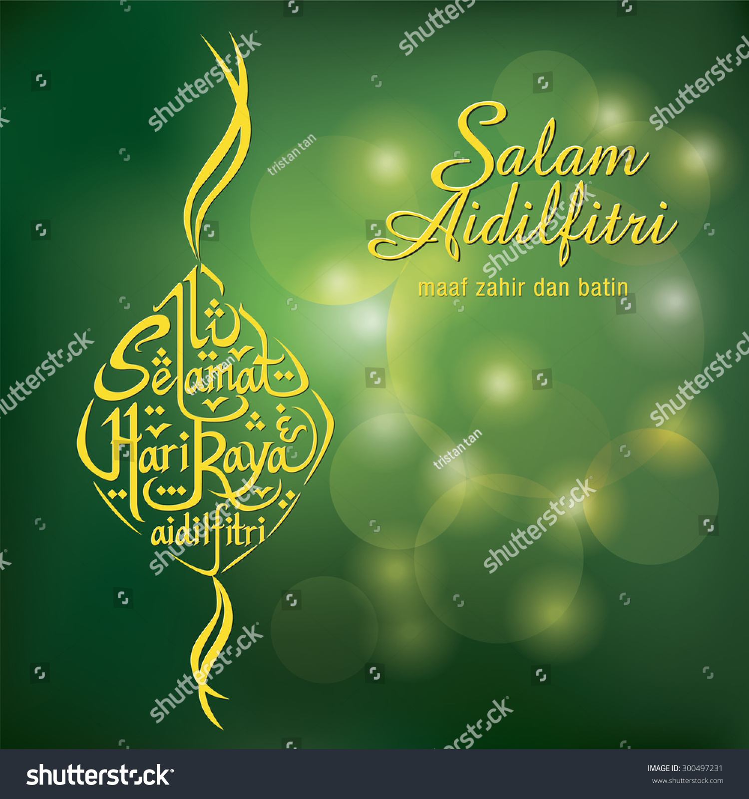 Selamat Hari Raya Hand Written Greeting Stock Vector