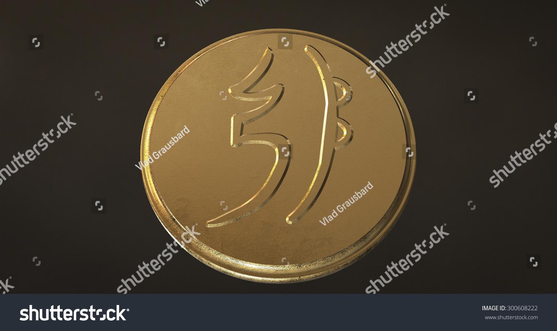Reiki Symbols Meditation Relaxation On See Stock Illustration