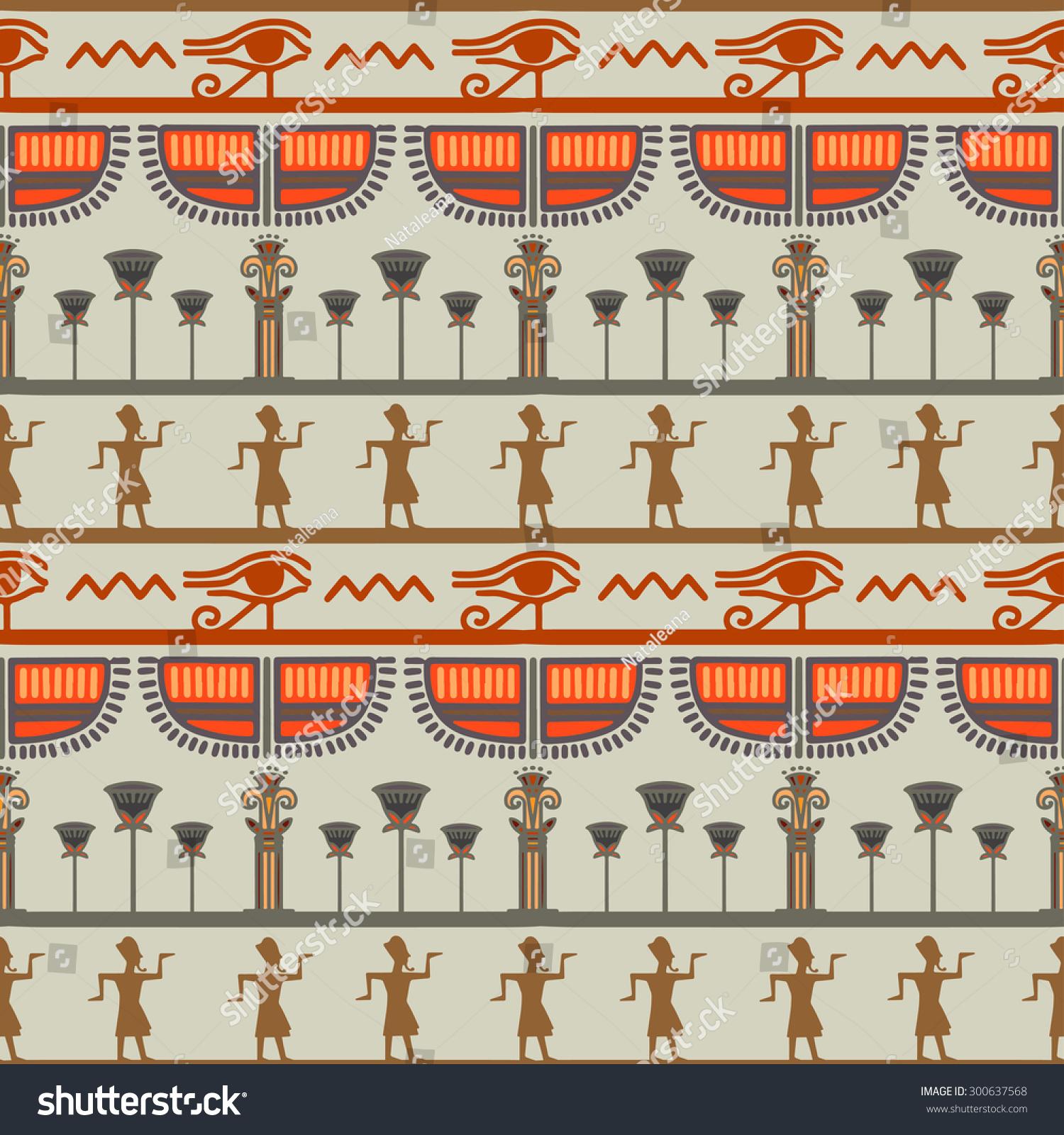 Tribal Art Egyptian Vintage Ethnic Silhouettes Stock Vector ...