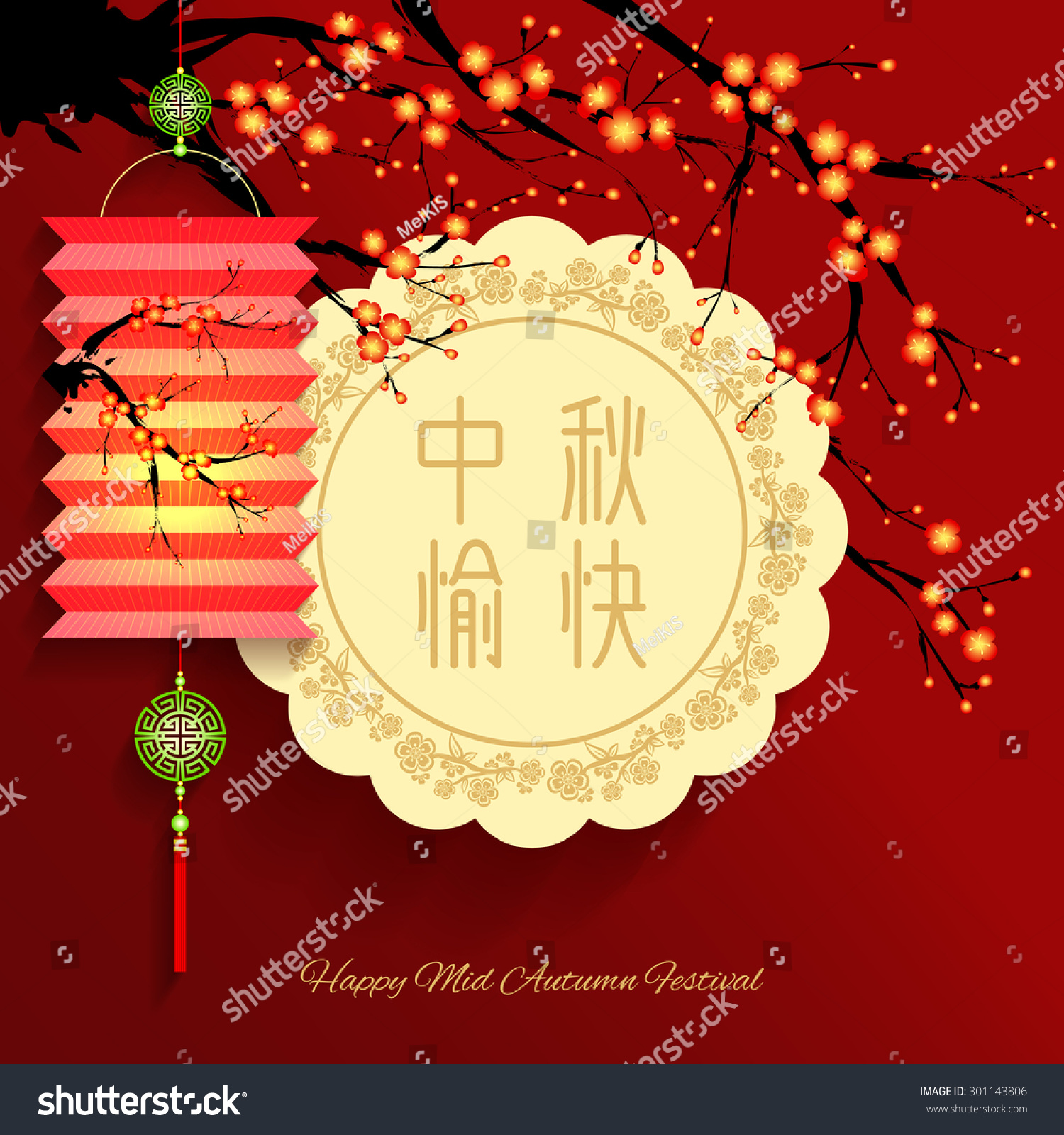 mid autumn festival english translation Chinese mid-autumn festival poem and the song is associated with the mid autumn festival i like the english translation shown at the bottom of.
