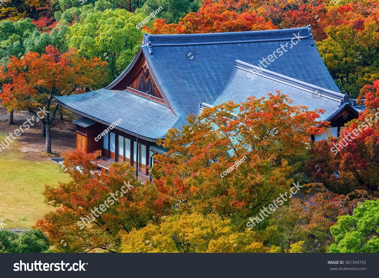 Former Osaka Guset House Osaka Castle Stock Photo 301349732 ...