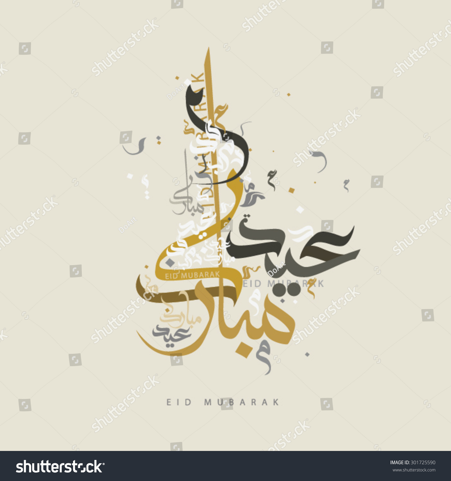 Eid Mubarak Greeting Illustrator File Done Stock Vector Royalty