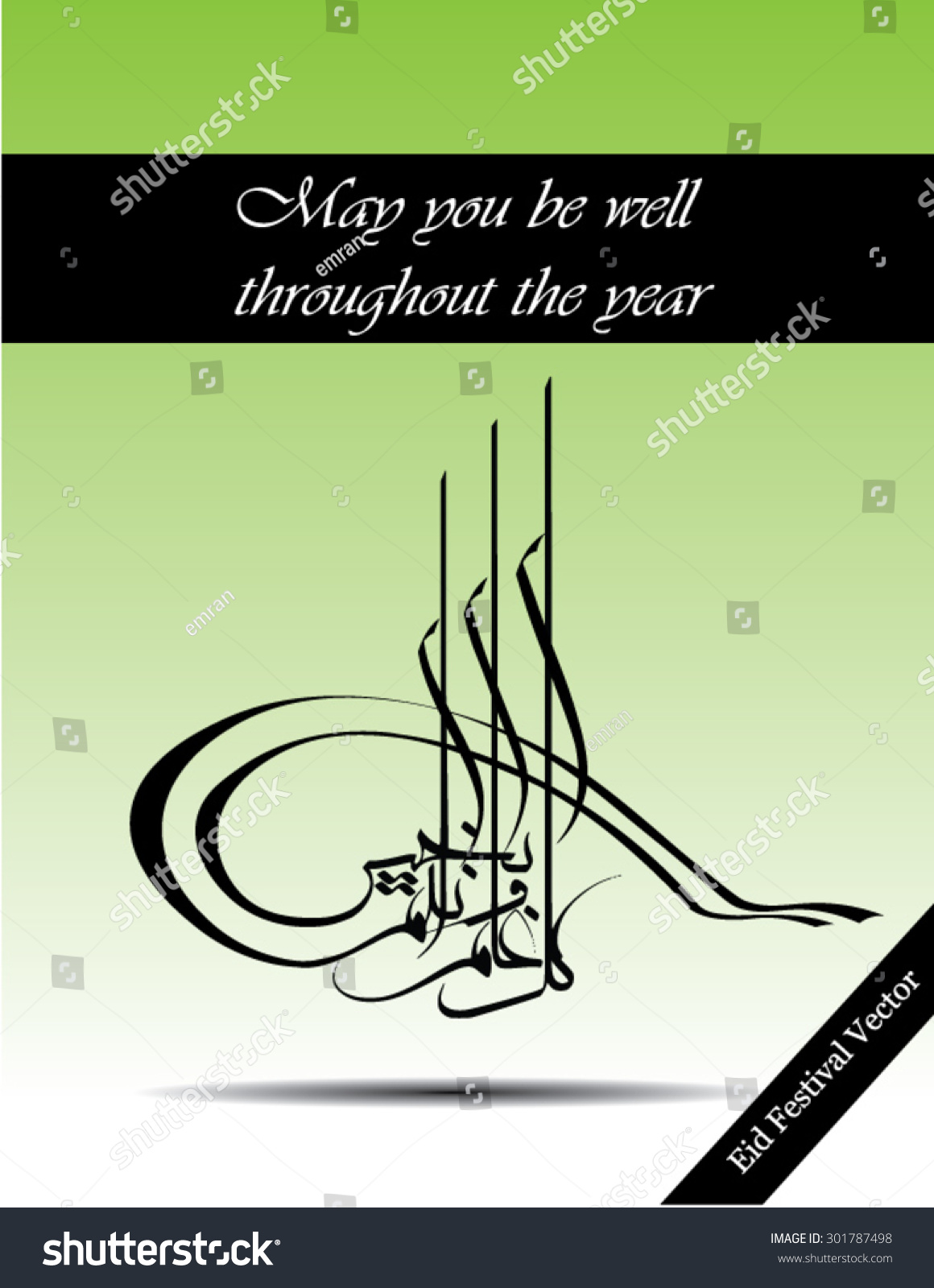 Eid greeting vector royal seal tughra stock vector 301787498 eid greeting vector in royal seal tughra arabic calligraphy style translationmay you be kristyandbryce Choice Image
