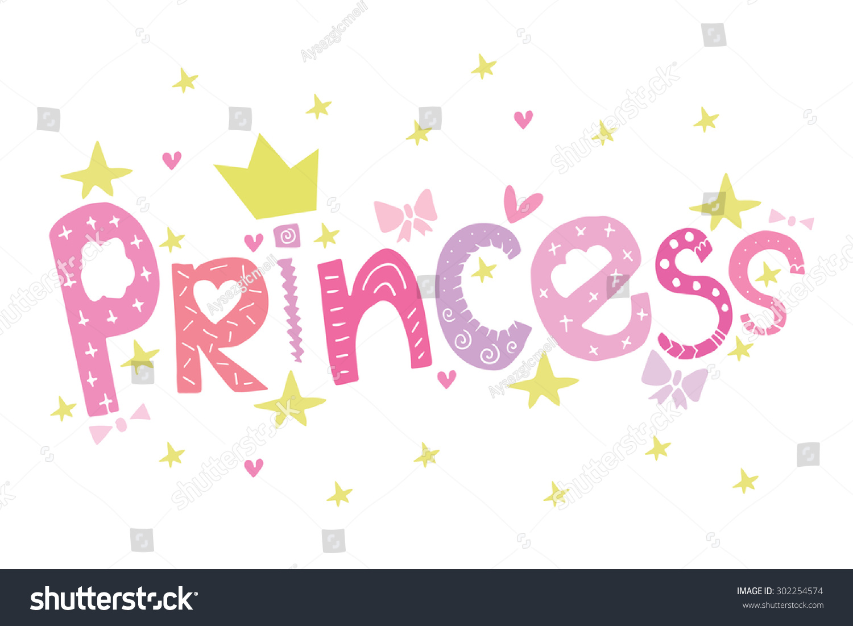 Princess pink word crown stars greeting stock vector 302254574 princess pink word with crown and stars greeting card postcard poster birthday invitation typography stopboris Image collections