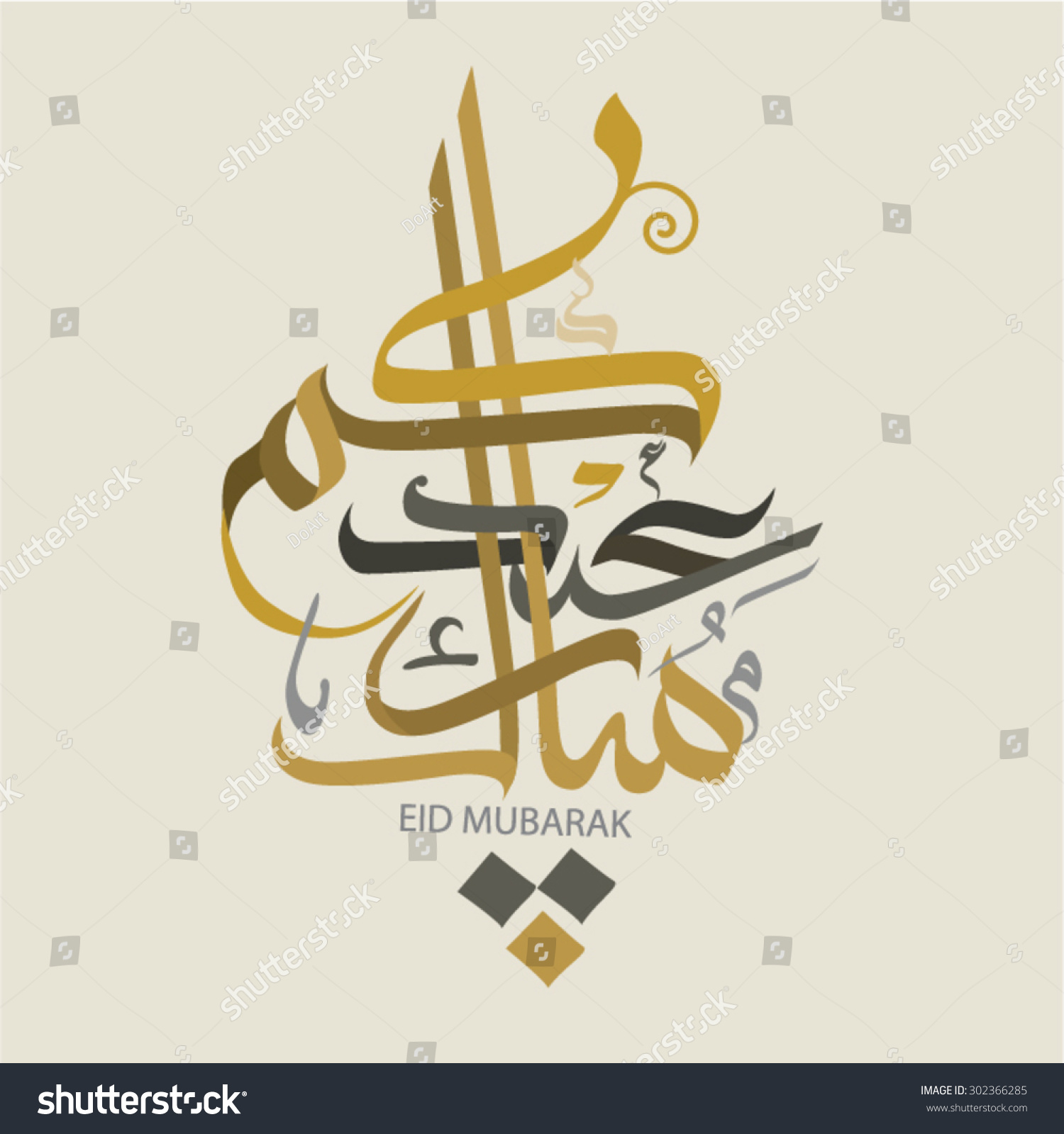Eid mubarak greeting illustrator file done stock vector 302366285 eid mubarak greeting illustrator file done by my own arabic calligraphy in a contemporary style specially kristyandbryce Image collections