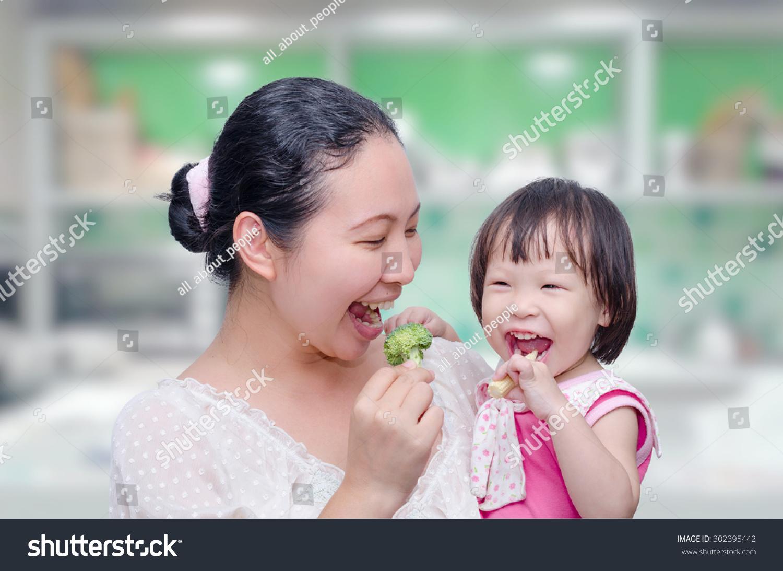 Asian wife sall